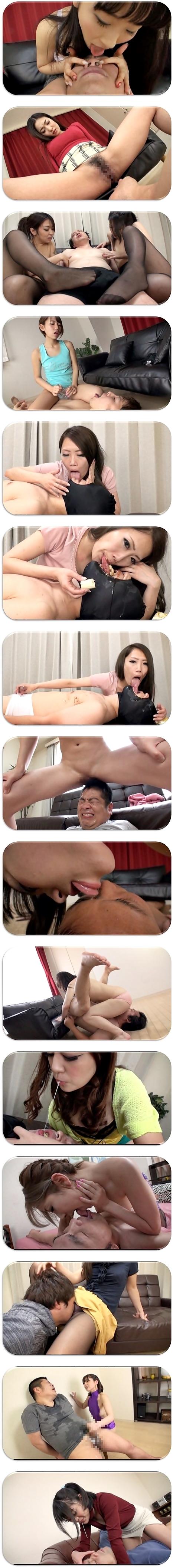 tenngoku 15