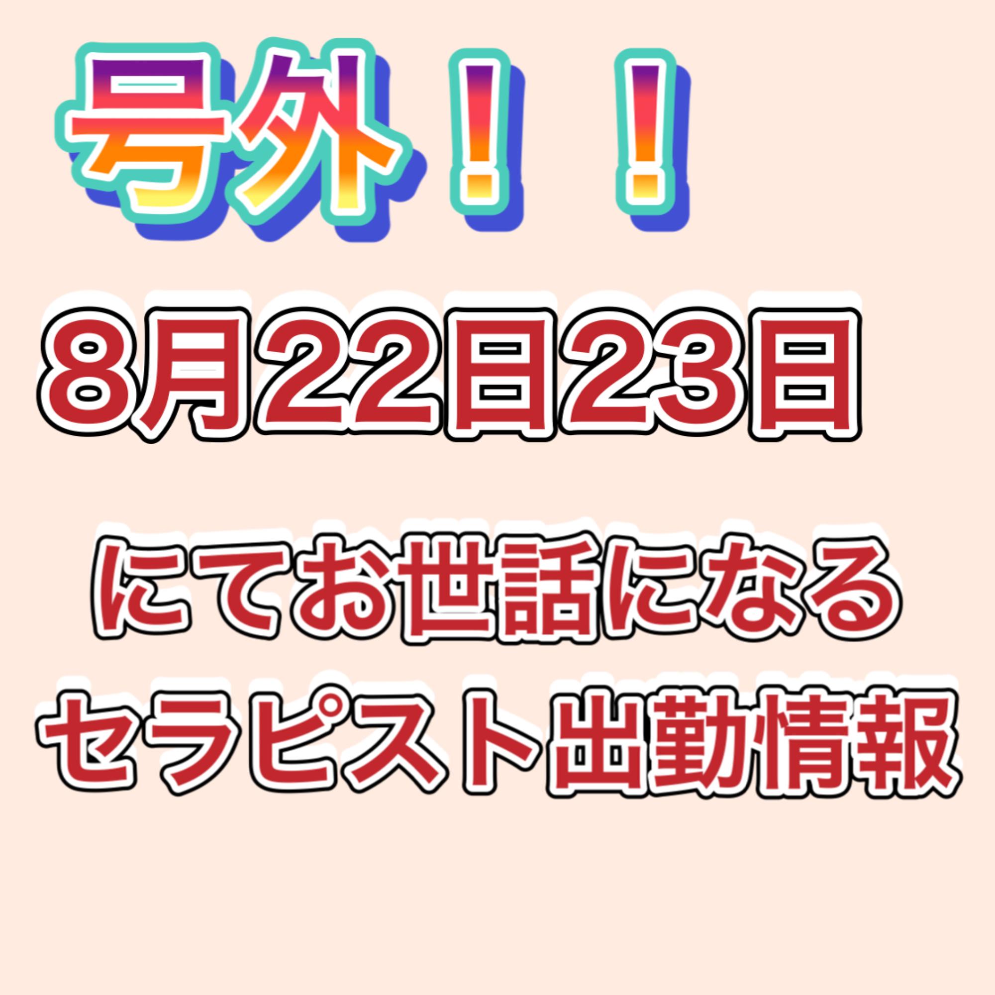 20200822121608b3c.jpeg