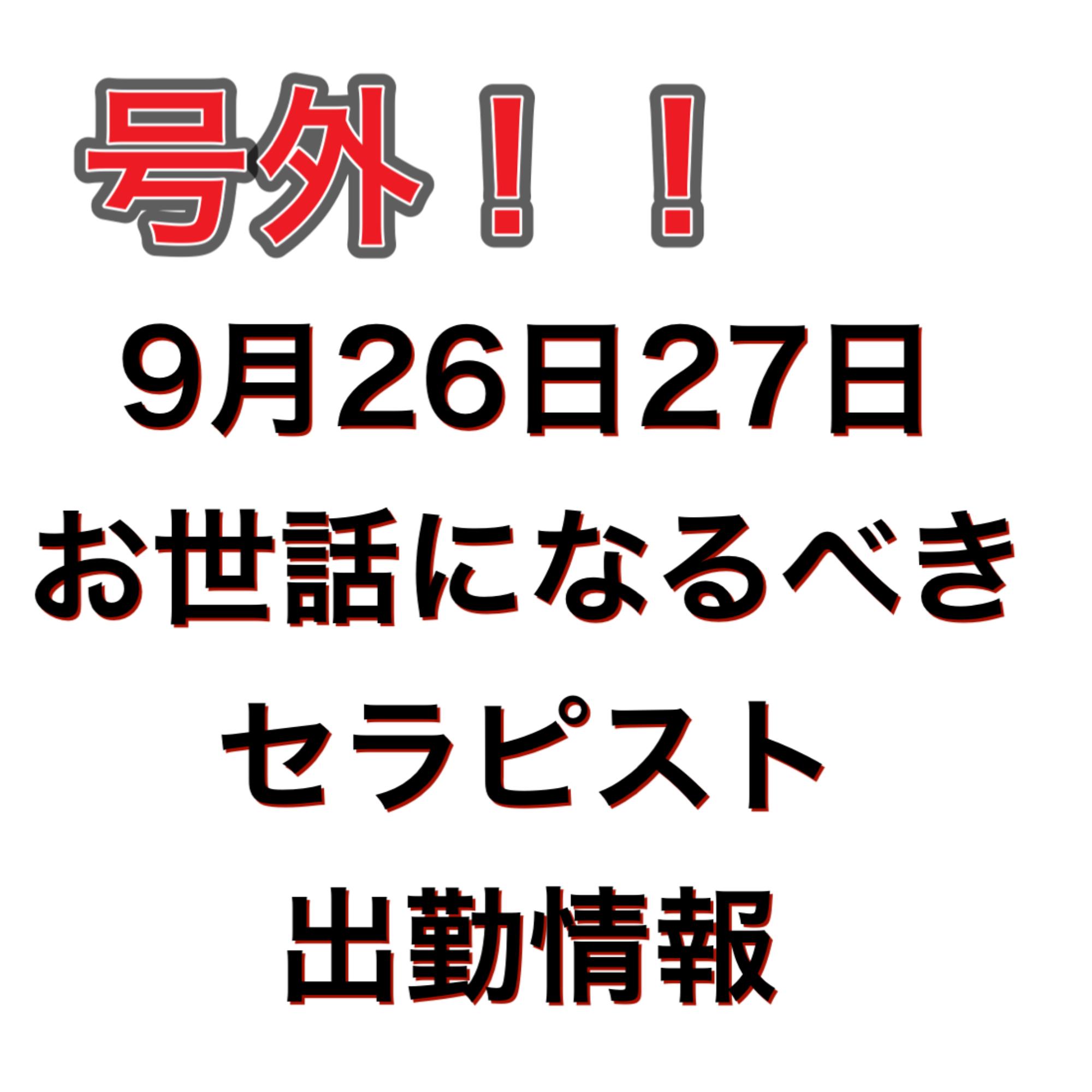 20200926012250326.jpeg