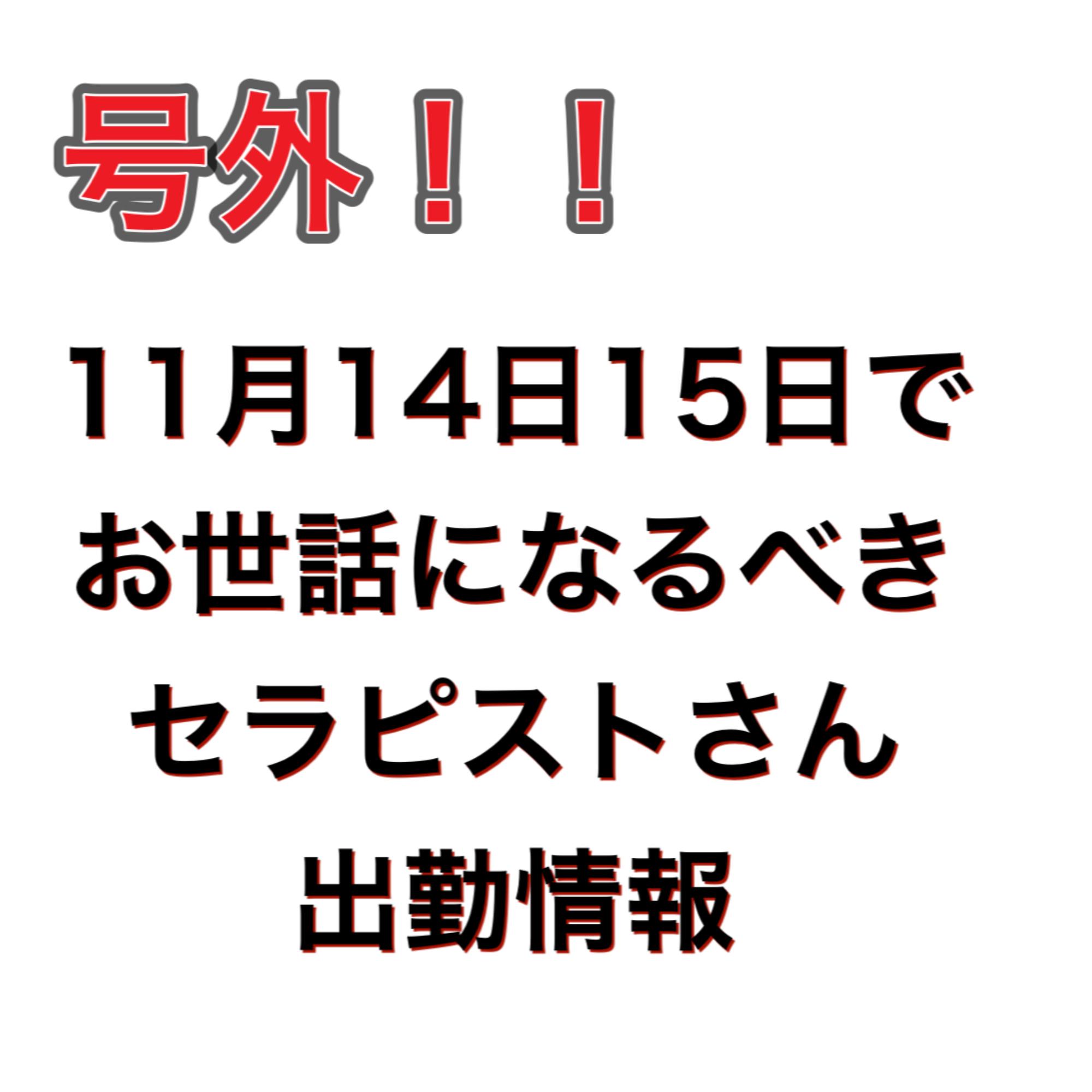 202011140130385f6.jpeg