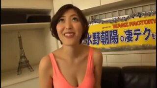 スレンダーな巨乳のお姉さん痴女、水野朝陽の手コキsex中出し無料動画。【水野朝陽動画】