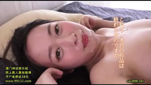 スレンダーな巨乳で美乳でロリの美少女の、フェラ正常位顔射無料エロ動画!【セックス動画】