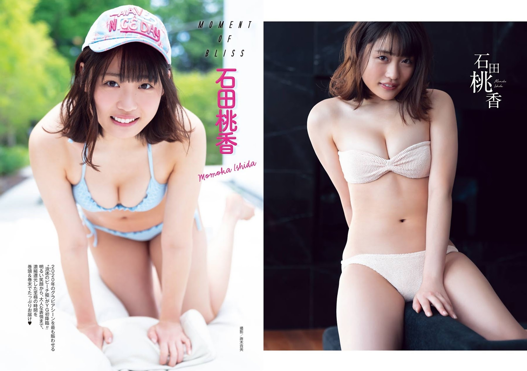 Momoka Ishida dominates the gravure industry with her versatile and beautiful body004