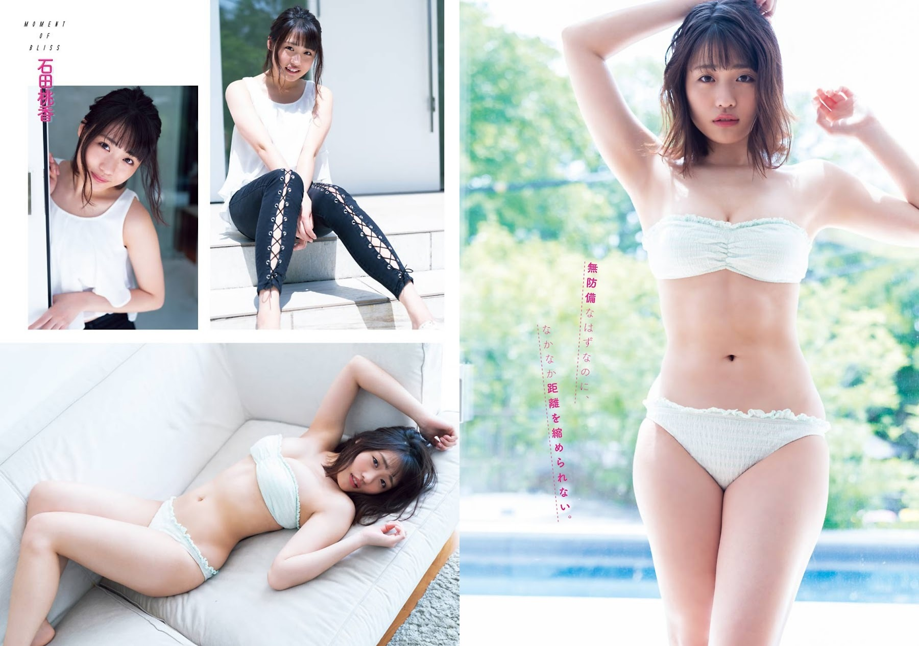 Momoka Ishida dominates the gravure industry with her versatile and beautiful body006