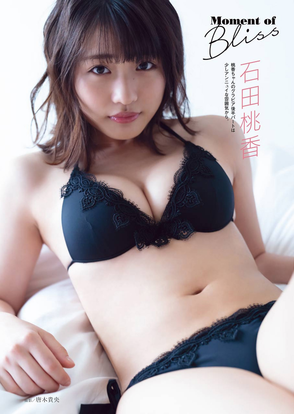 Momoka Ishida dominates the gravure industry with her versatile and beautiful body009