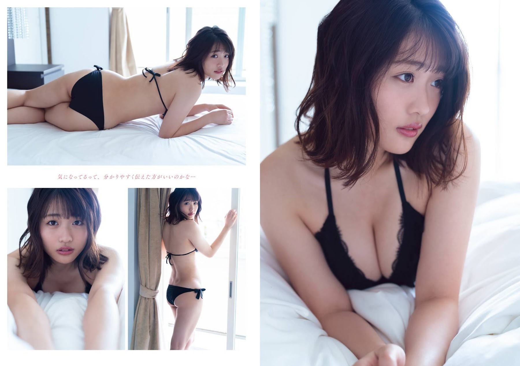 Momoka Ishida dominates the gravure industry with her versatile and beautiful body010