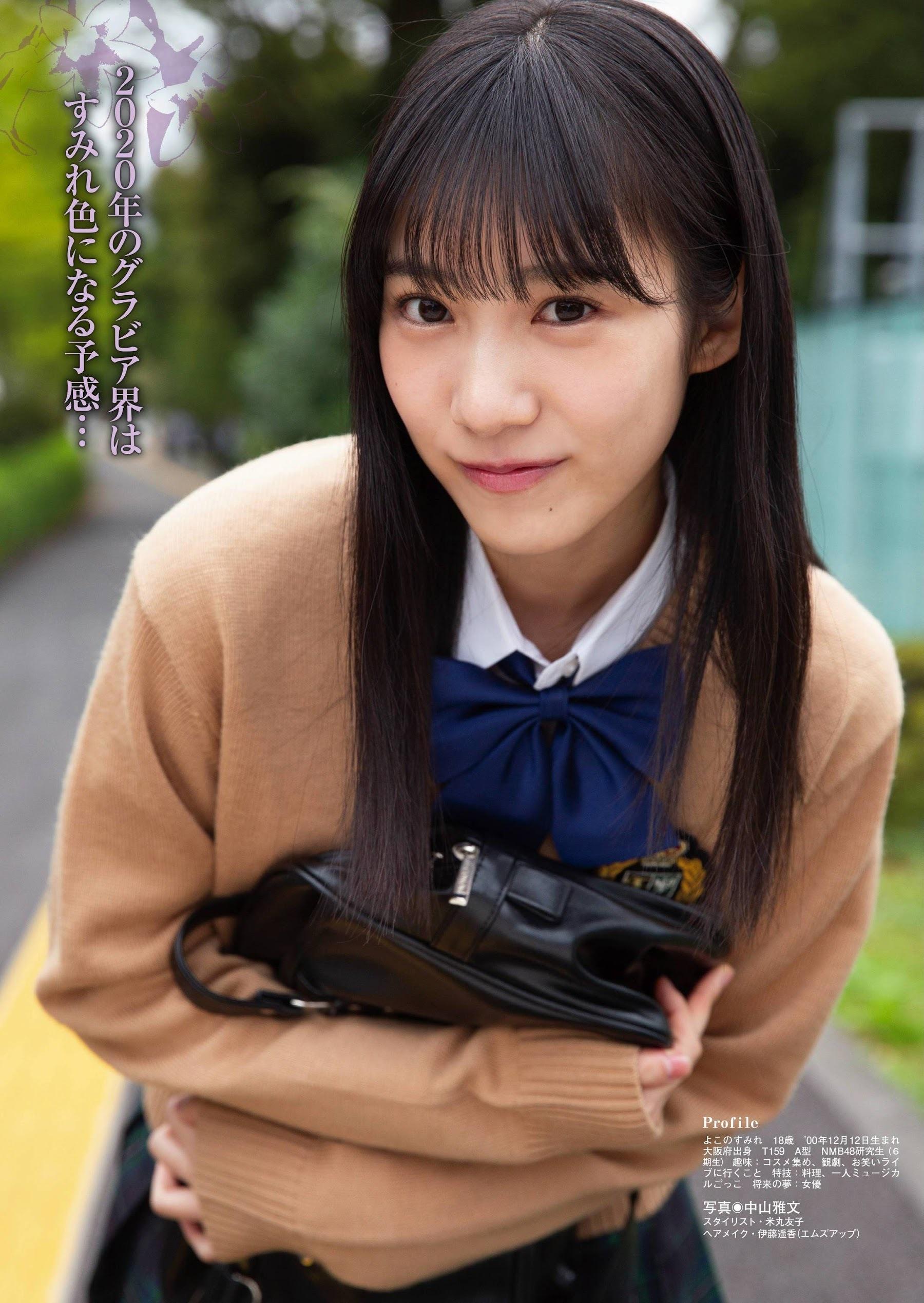 NMB48 Rising Star of Gravure Sumire Yokono 2019007