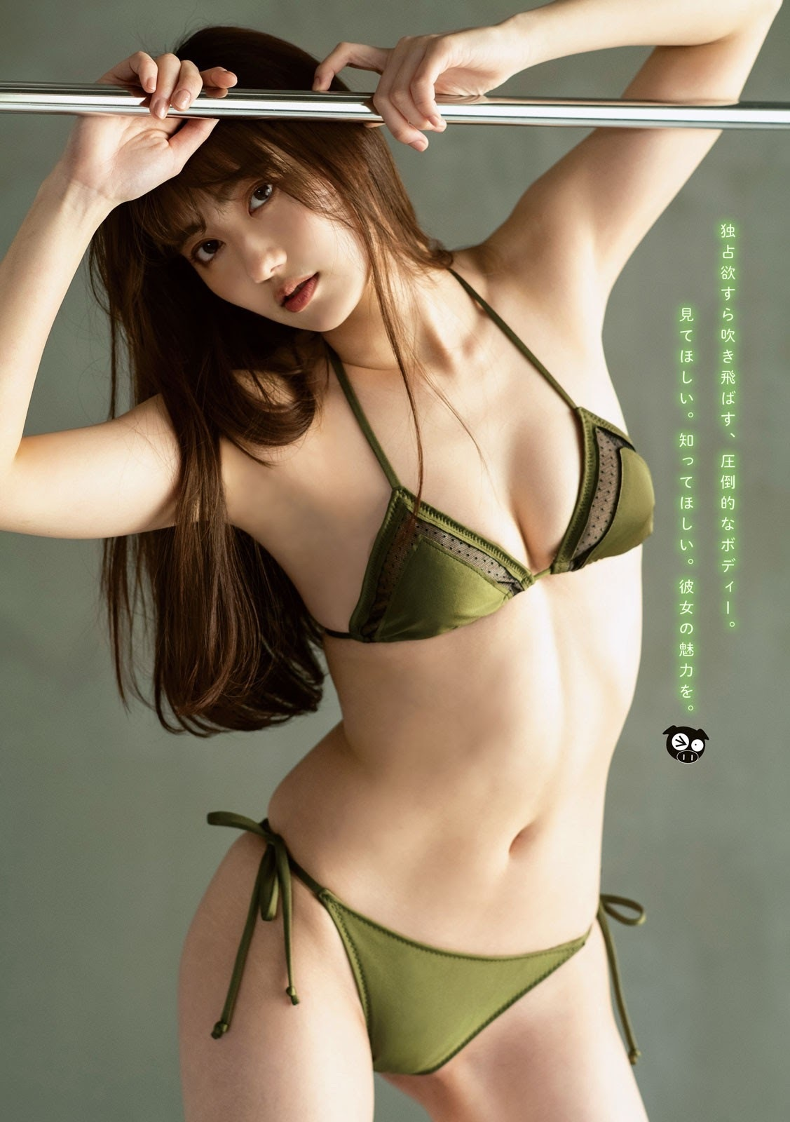 Kazusa Okuyamayy008