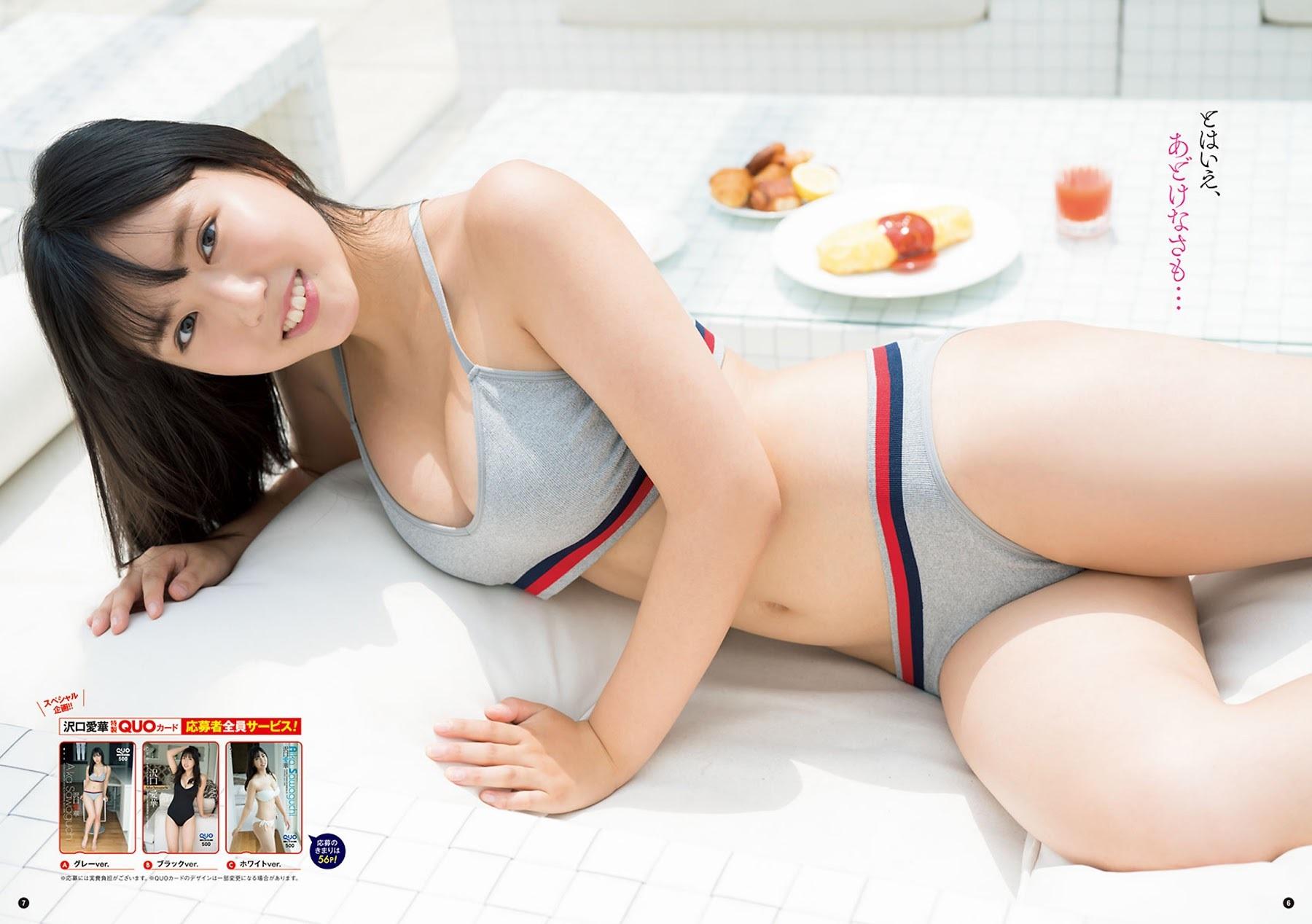 The miracle of popping JK body 17yearold Aika Sawaguchi Swimsuit Gravure 2020004