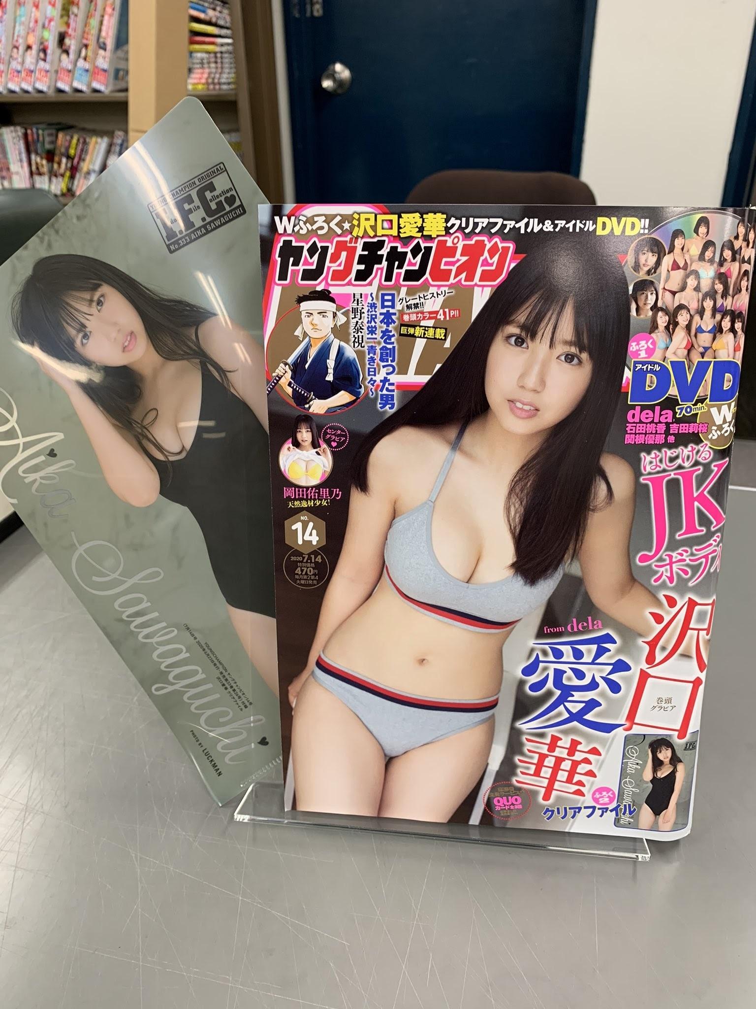 The miracle of popping JK body 17yearold Aika Sawaguchi Swimsuit Gravure 2020007