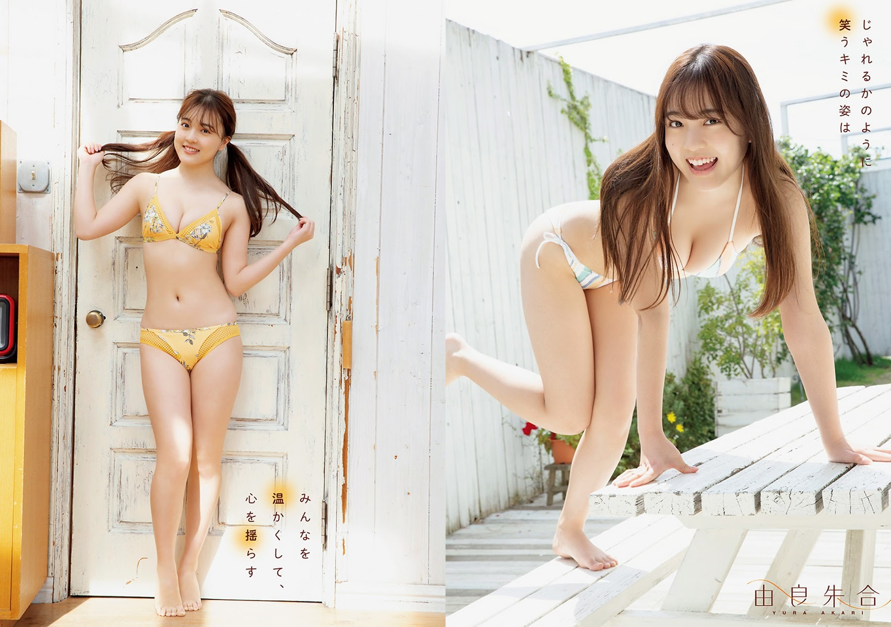 21yearold active female college student from Hiroshima Yura Shugo Swimsuit gravure 2020003