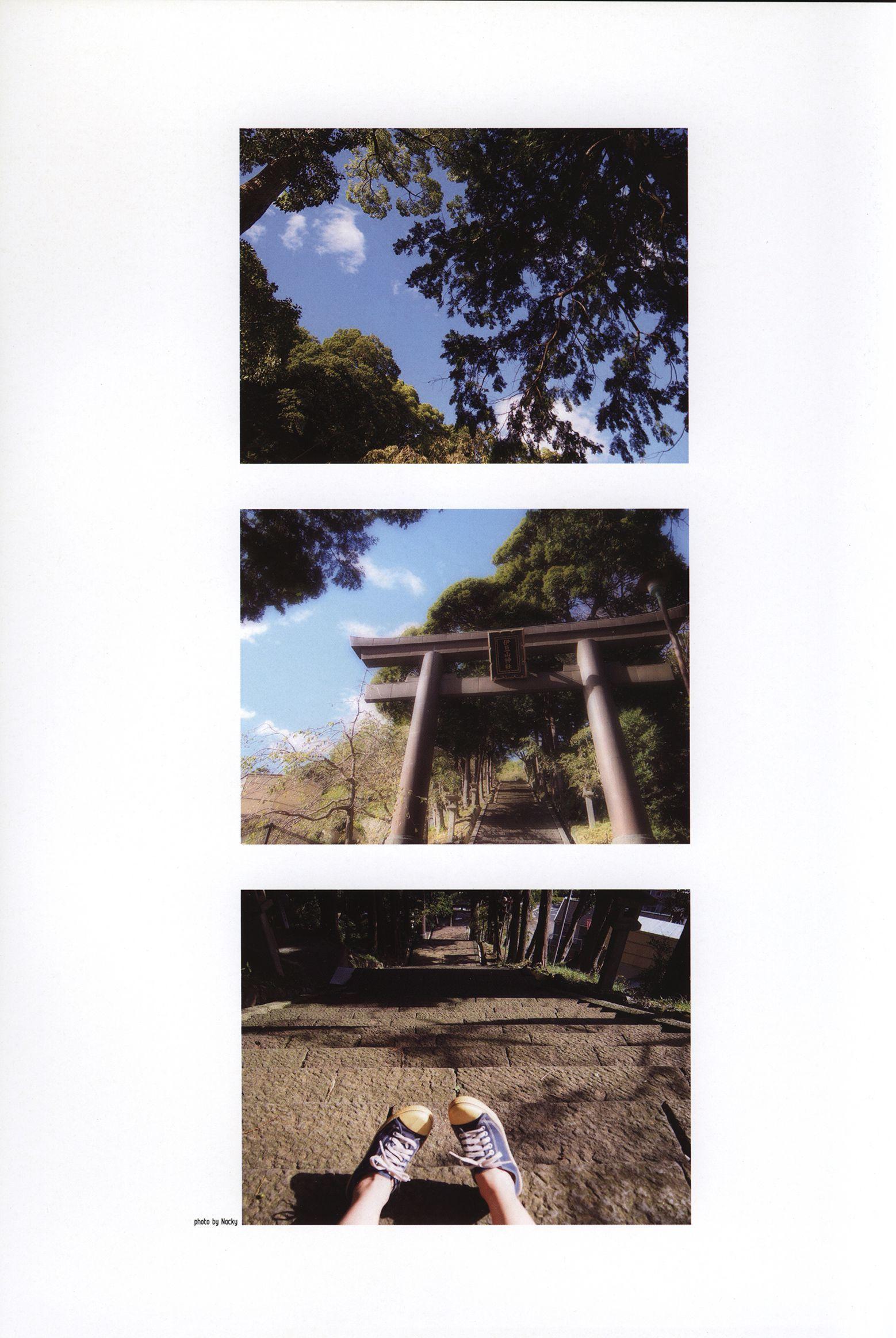 Nakii Hatachi Adult049