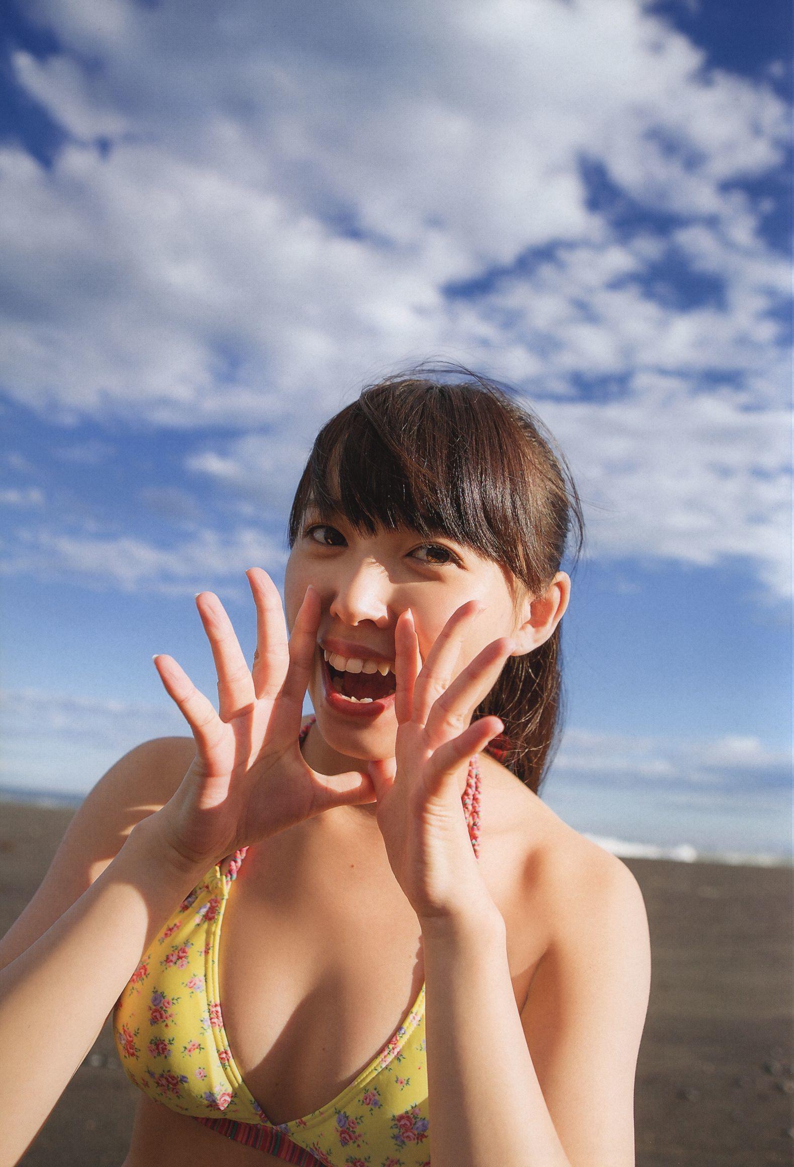 Nakii Hatachi Adult063