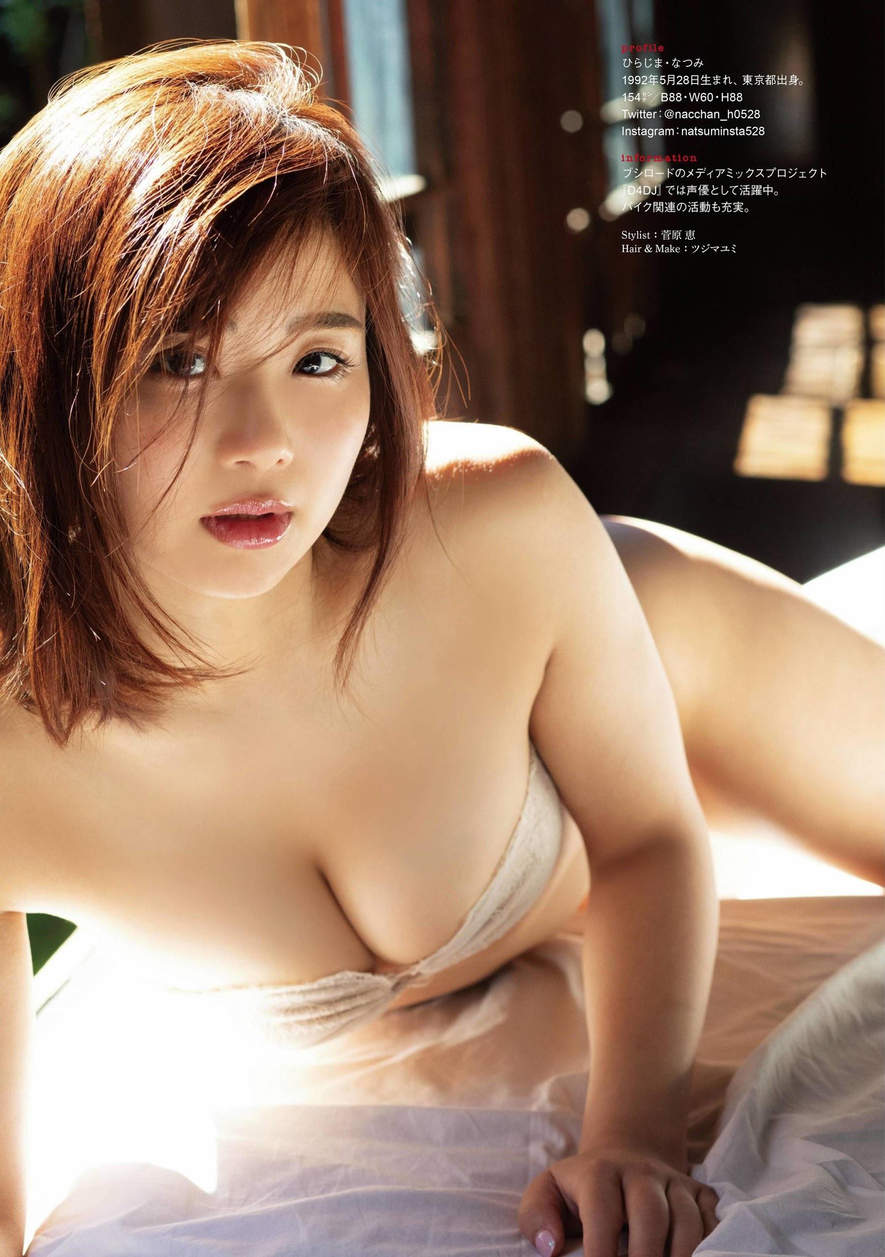 Natsumi Hirajimag010