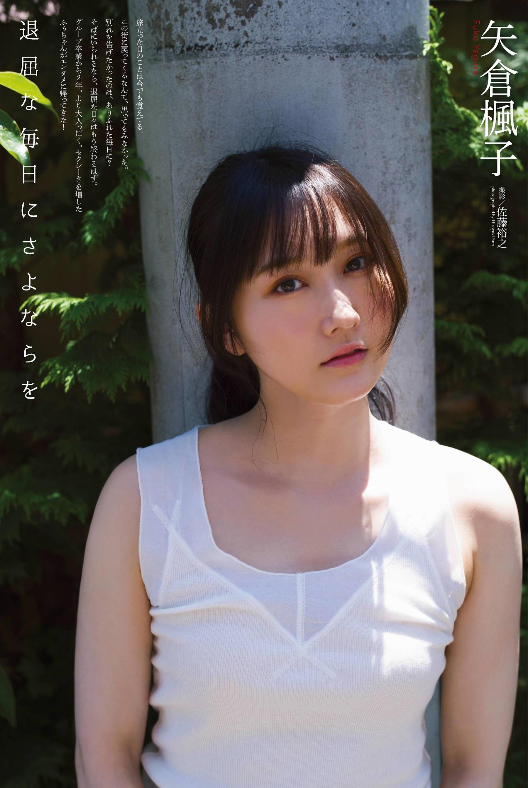 Goodbye Kaede Yakura001