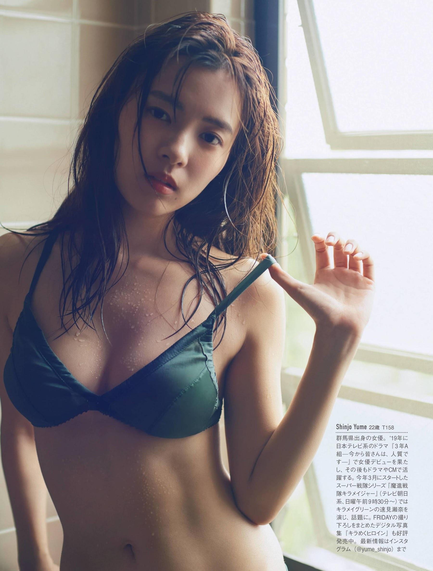 Active Super Sentai Actress Yume Shinjo007