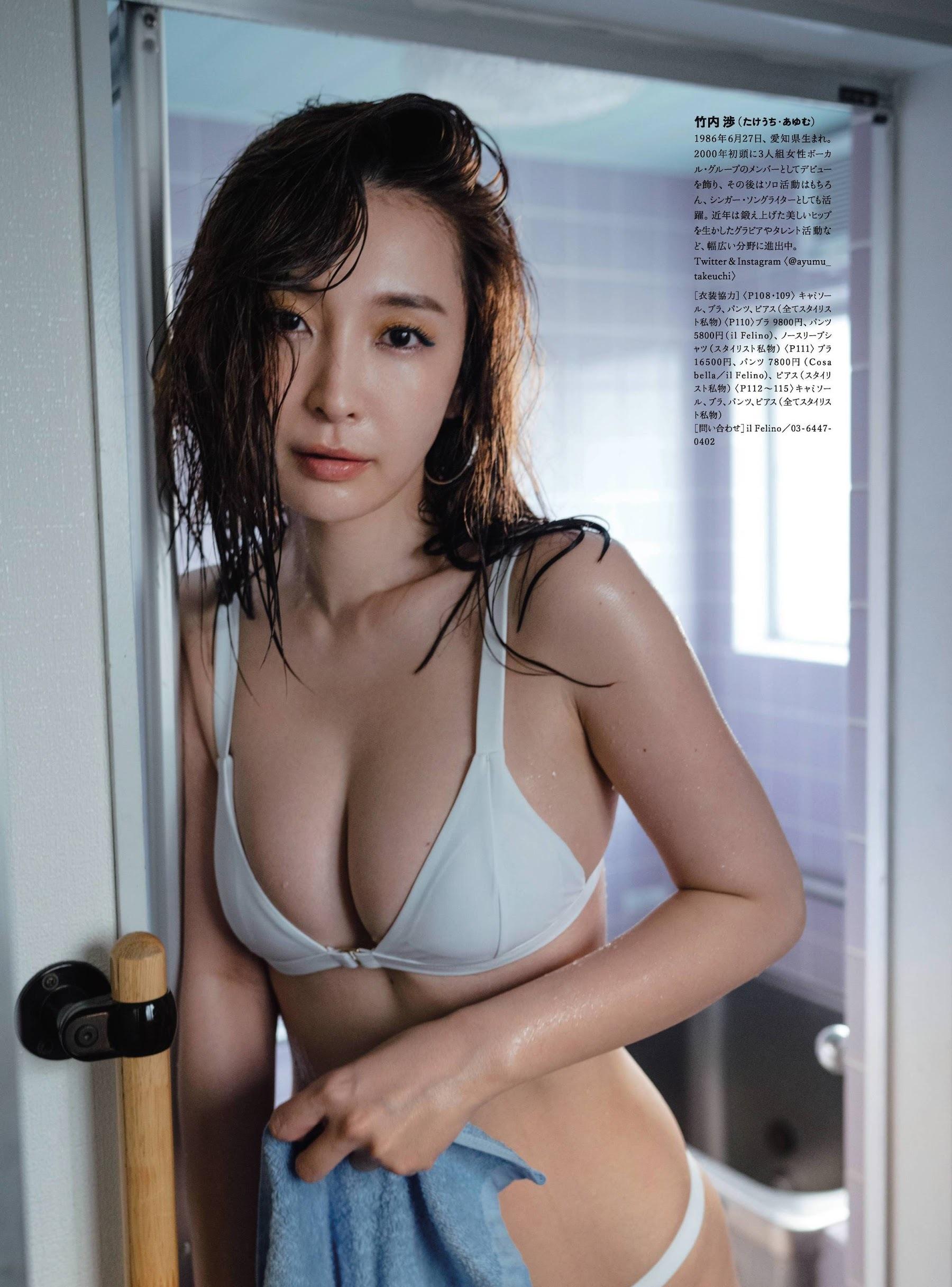Ultimate beautiful ass Wataru Takeuchi gravure swimsuit picture006