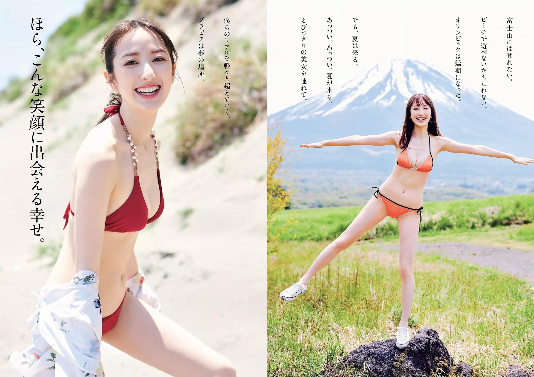 Haruka Dan Dan swimsuit gravure 27 years old Royal road former Zip001