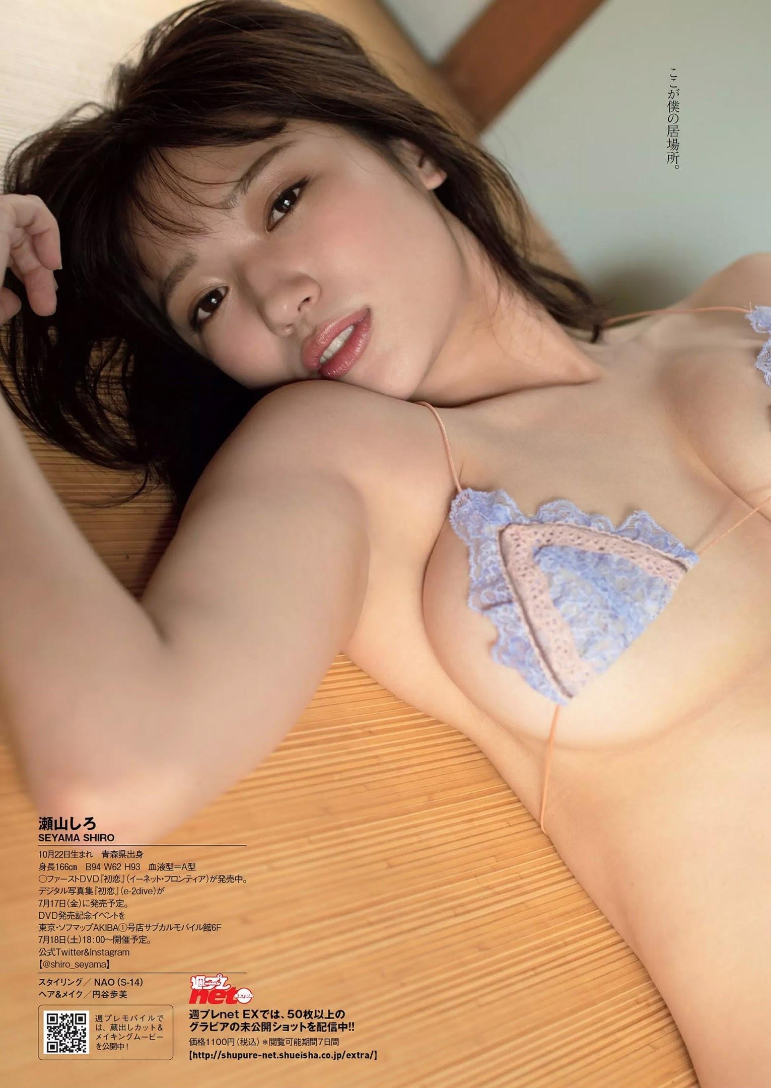 Former nurse with bigtits, slender and idolloving beauty Shiro Seyama Swimsuit Gravure 2020004