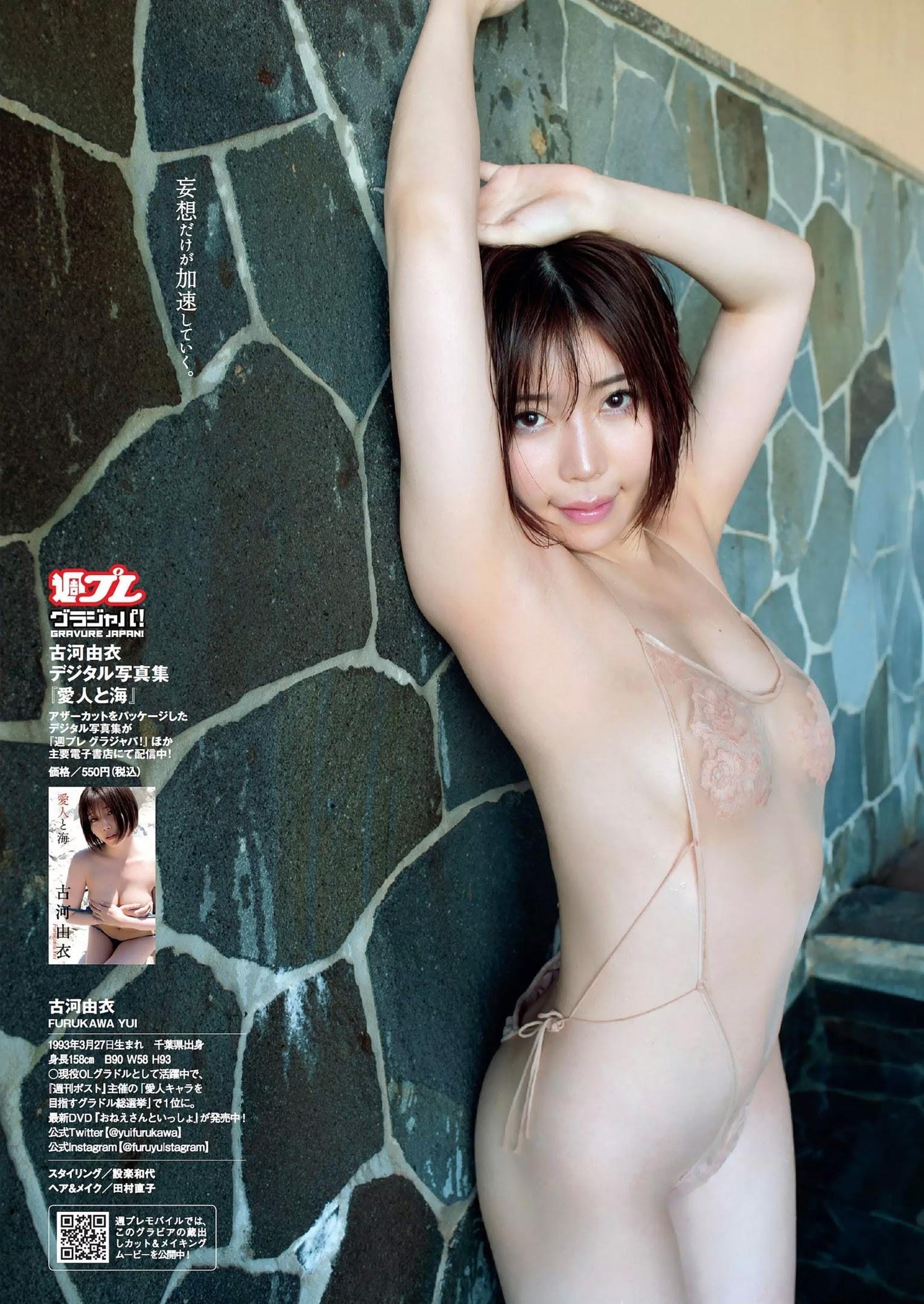 She is popular as a gramador and also an office workerShe has two faces in her amorous bikini gravureYui Furukawa 2020004