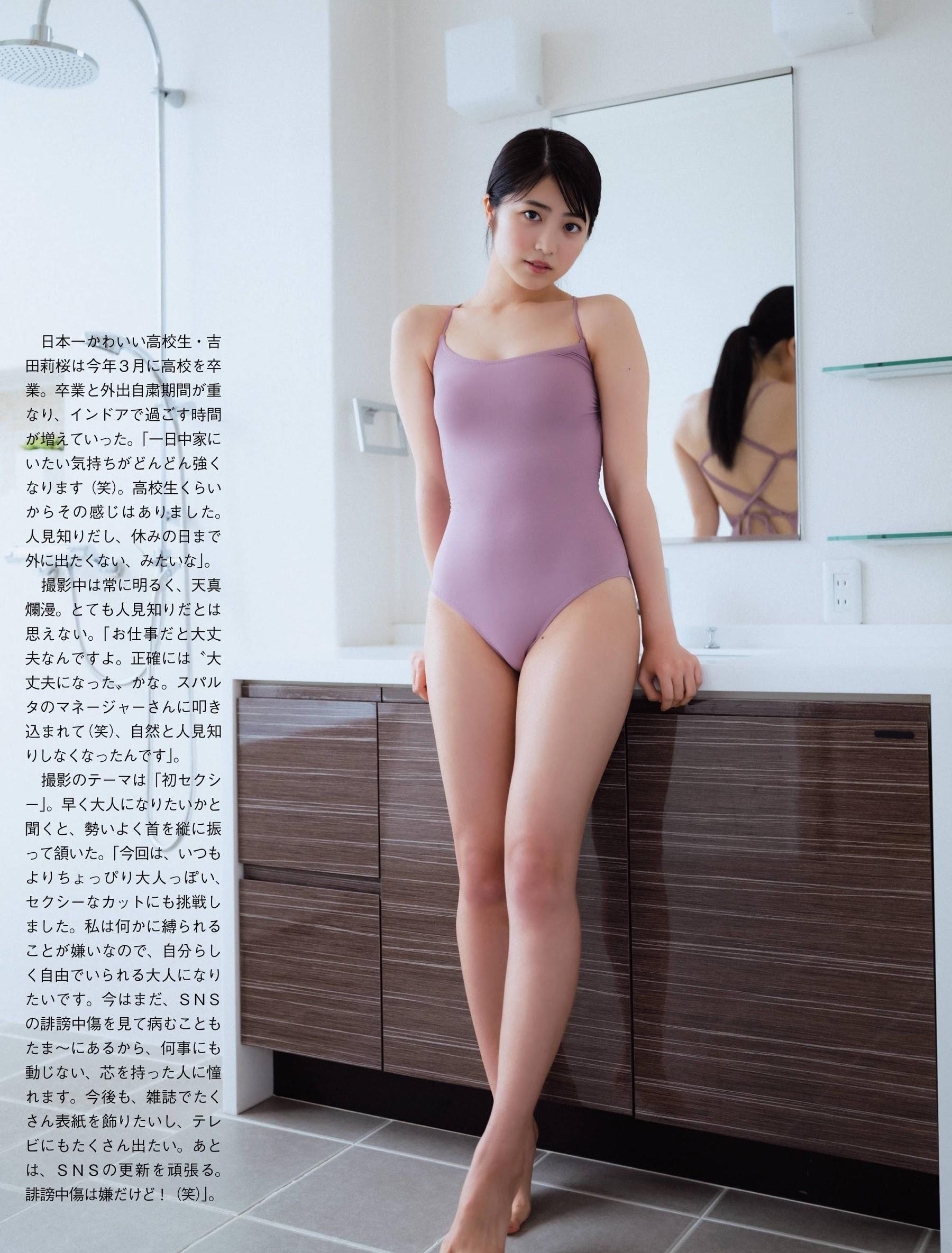 Photo Book BakaSelling 18-YearOld Angels First Sexy Yoshida Rio 2020006