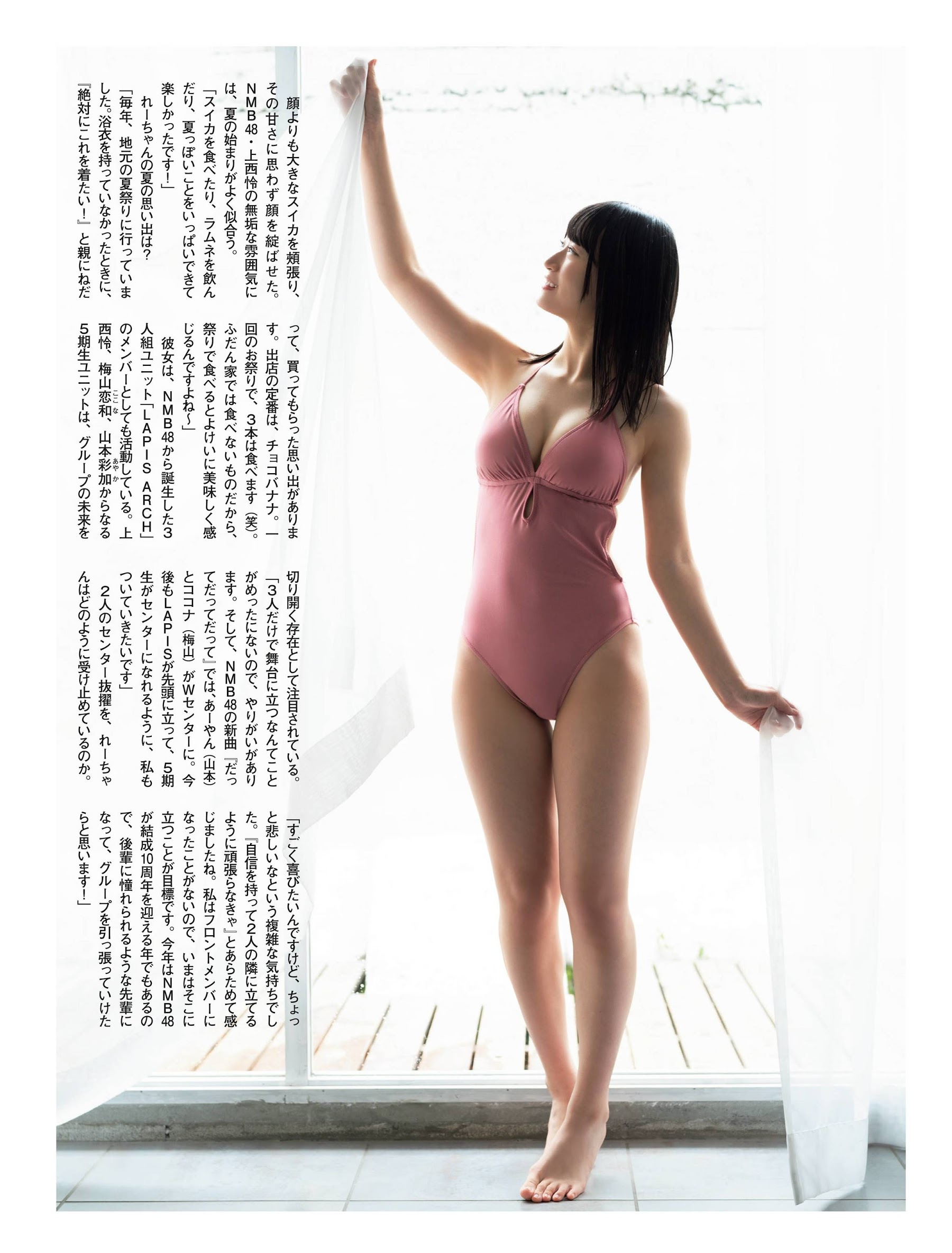 Rei Uenishi19yearold NMB48 with the best body in the world of idols 2020006