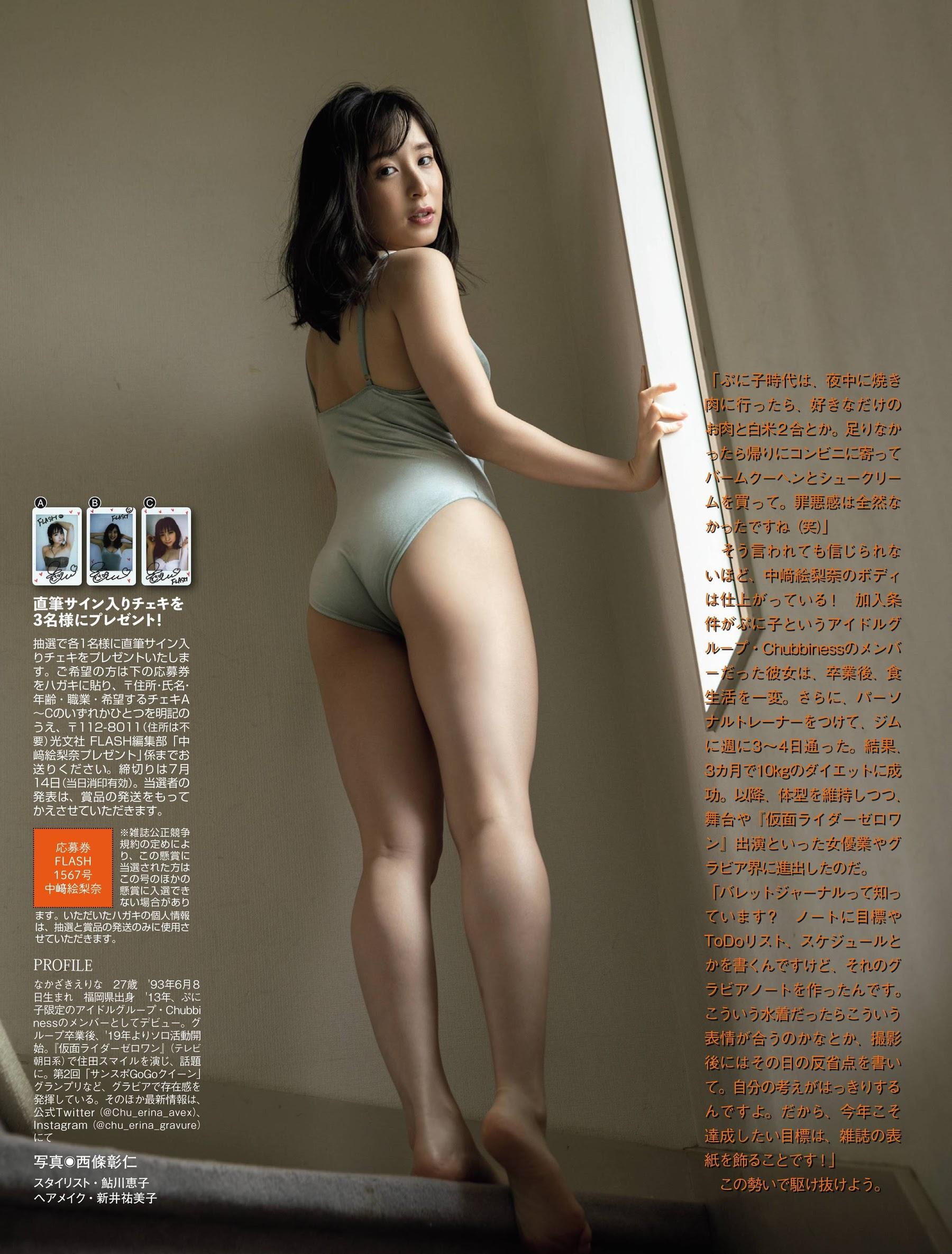 Erina Nakasaki006