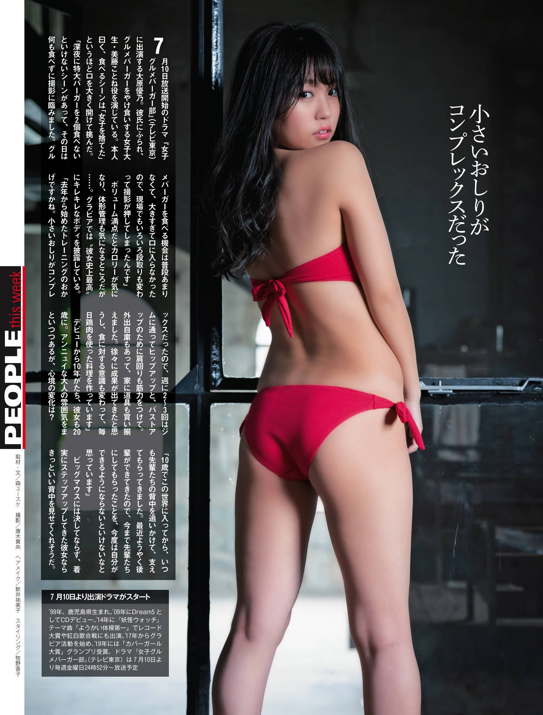 The return of the Queen of Gravure Yuno Ohara Swimsuit 2020004