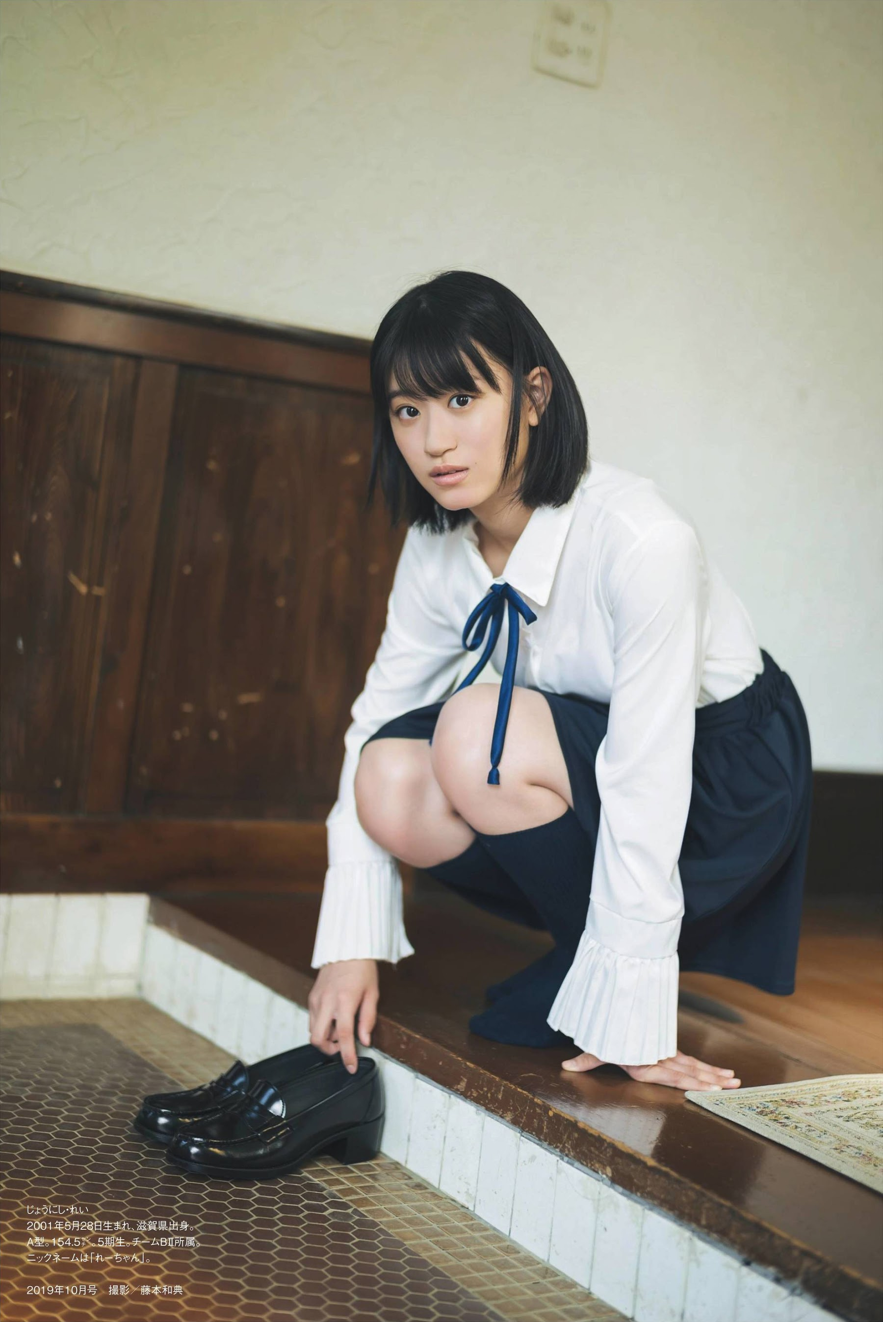 Innocent doll Shirama Miru Uenishi Rei011