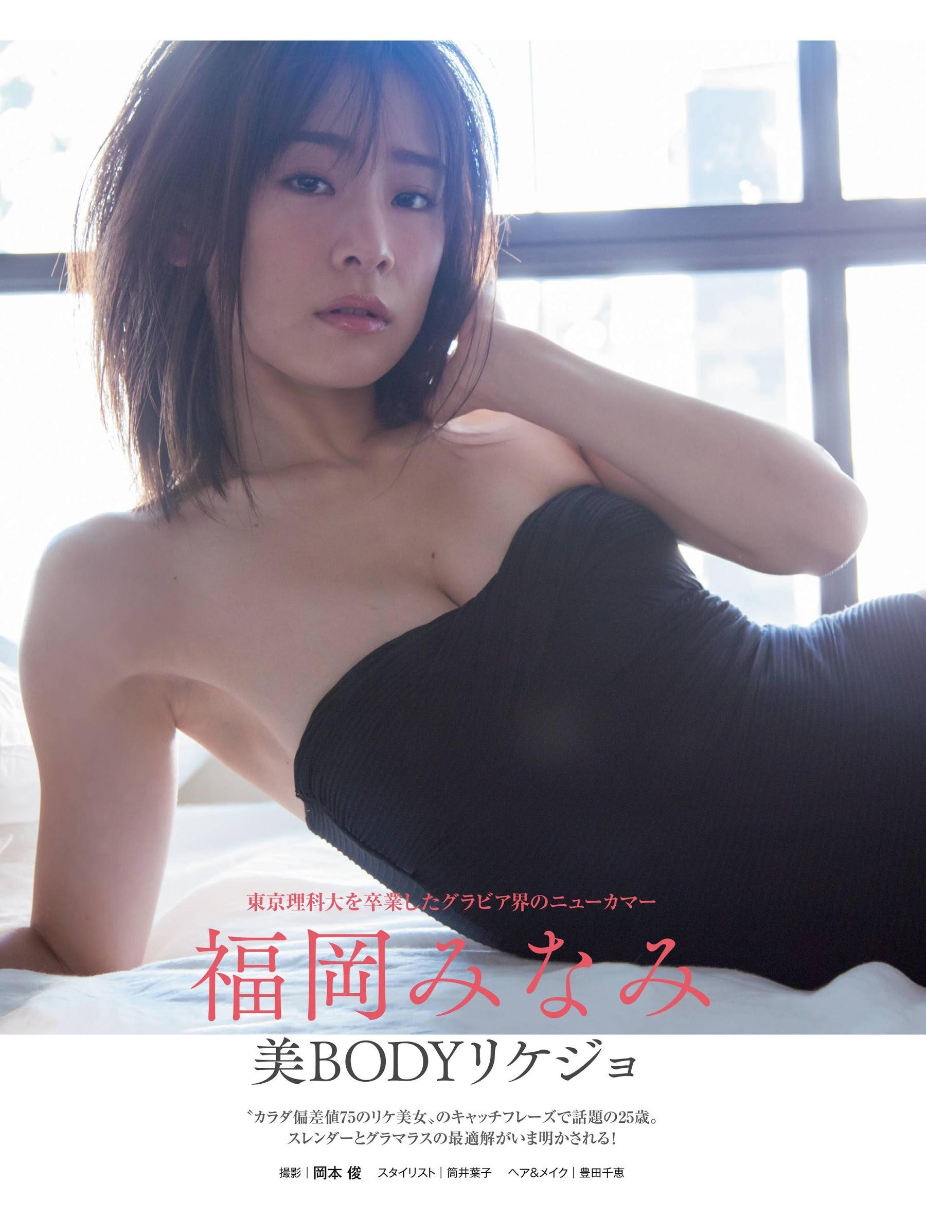 Newcomer in the gravure world who graduated from Tokyo University of Science Minami Fukuoka Swimsuit gravure bikini beauty BODY Rikejo 2020001