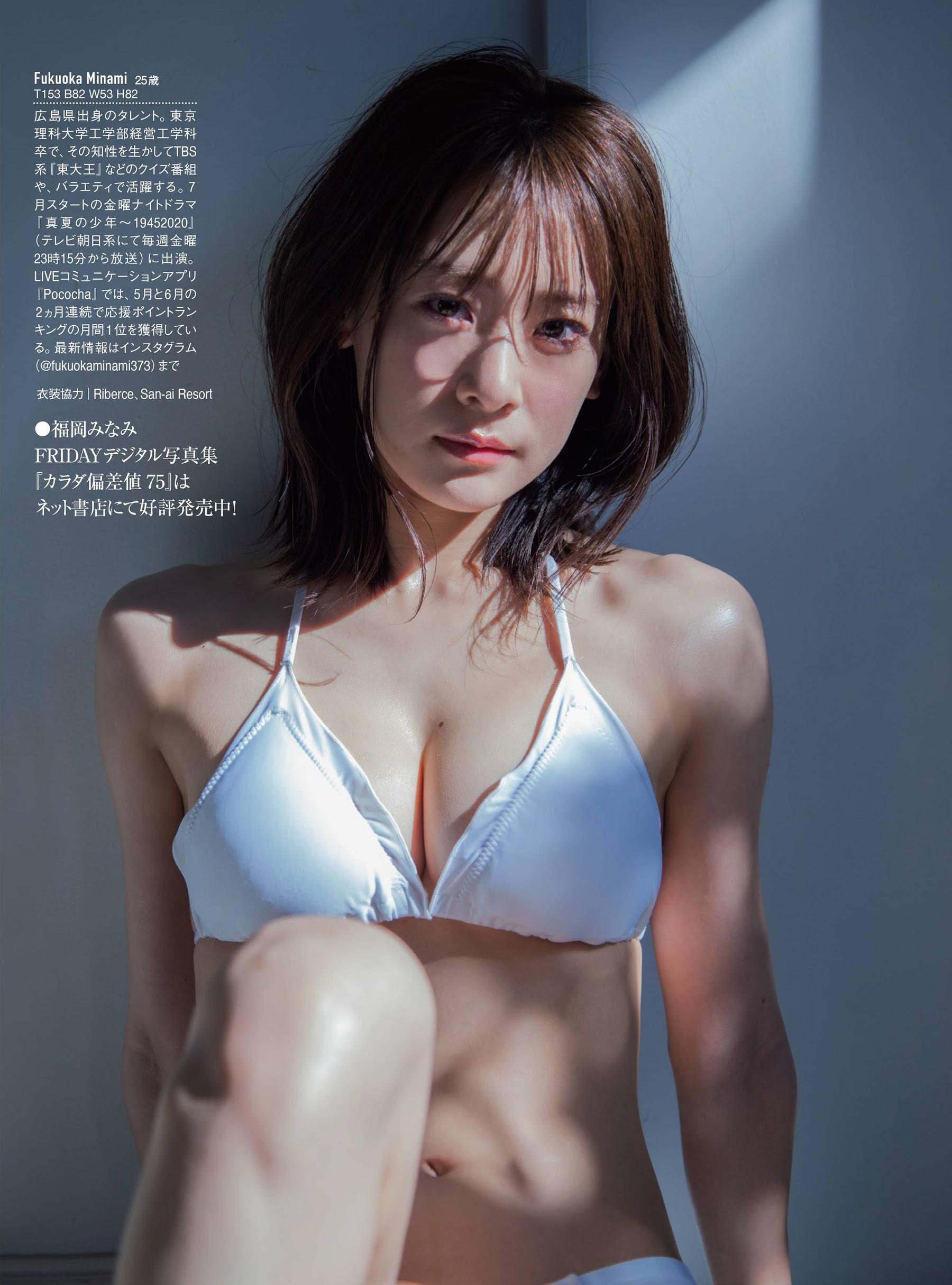 Newcomer in the gravure world who graduated from Tokyo University of Science Minami Fukuoka Swimsuit gravure bikini beauty BODY Rikejo 2020004