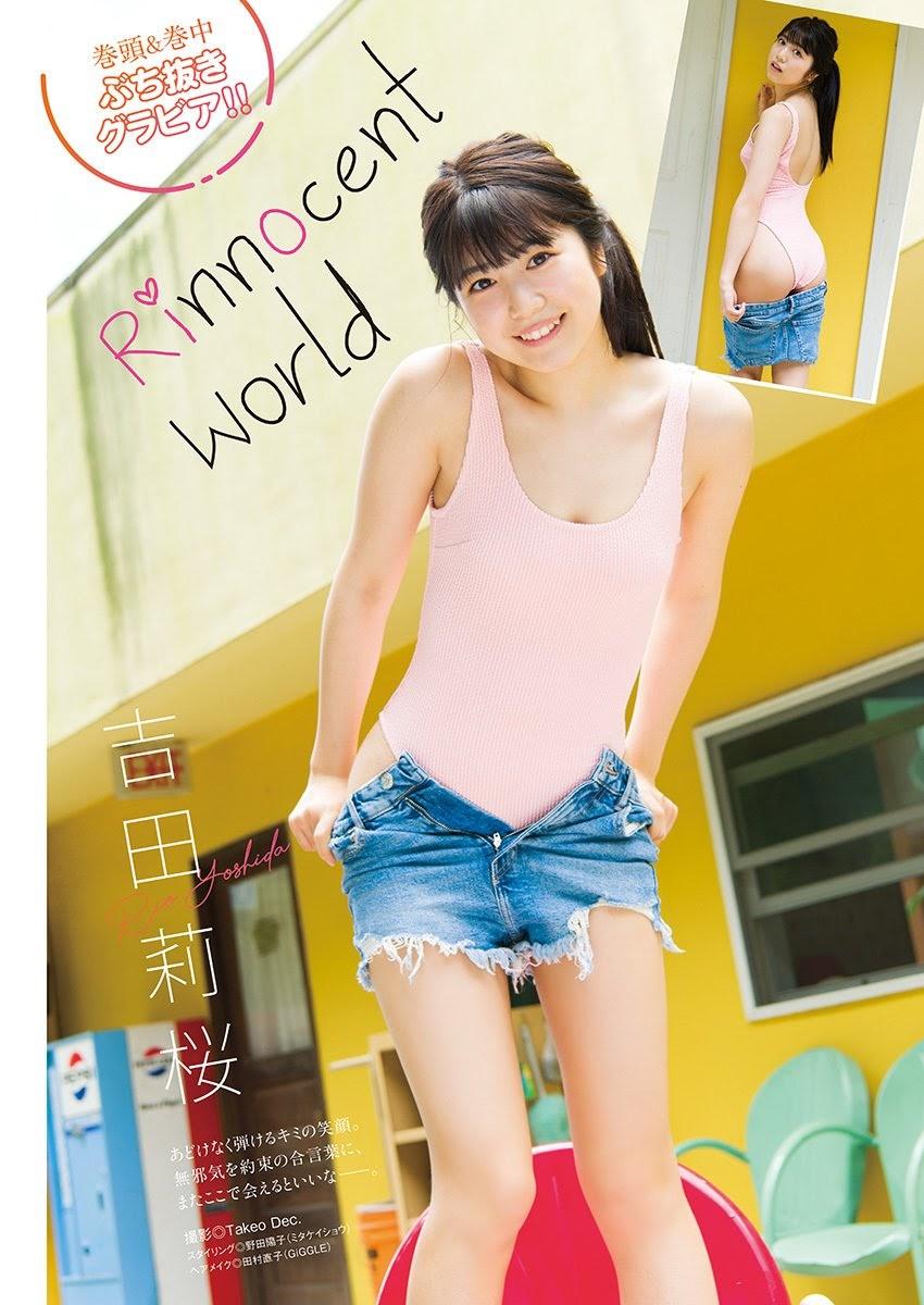 Transparent pure beautiful girl 18 years old Only summer Yoshida Risa Sakura008