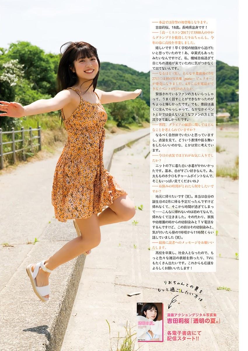 Transparent pure beautiful girl 18 years old Only summer Yoshida Risa Sakura011