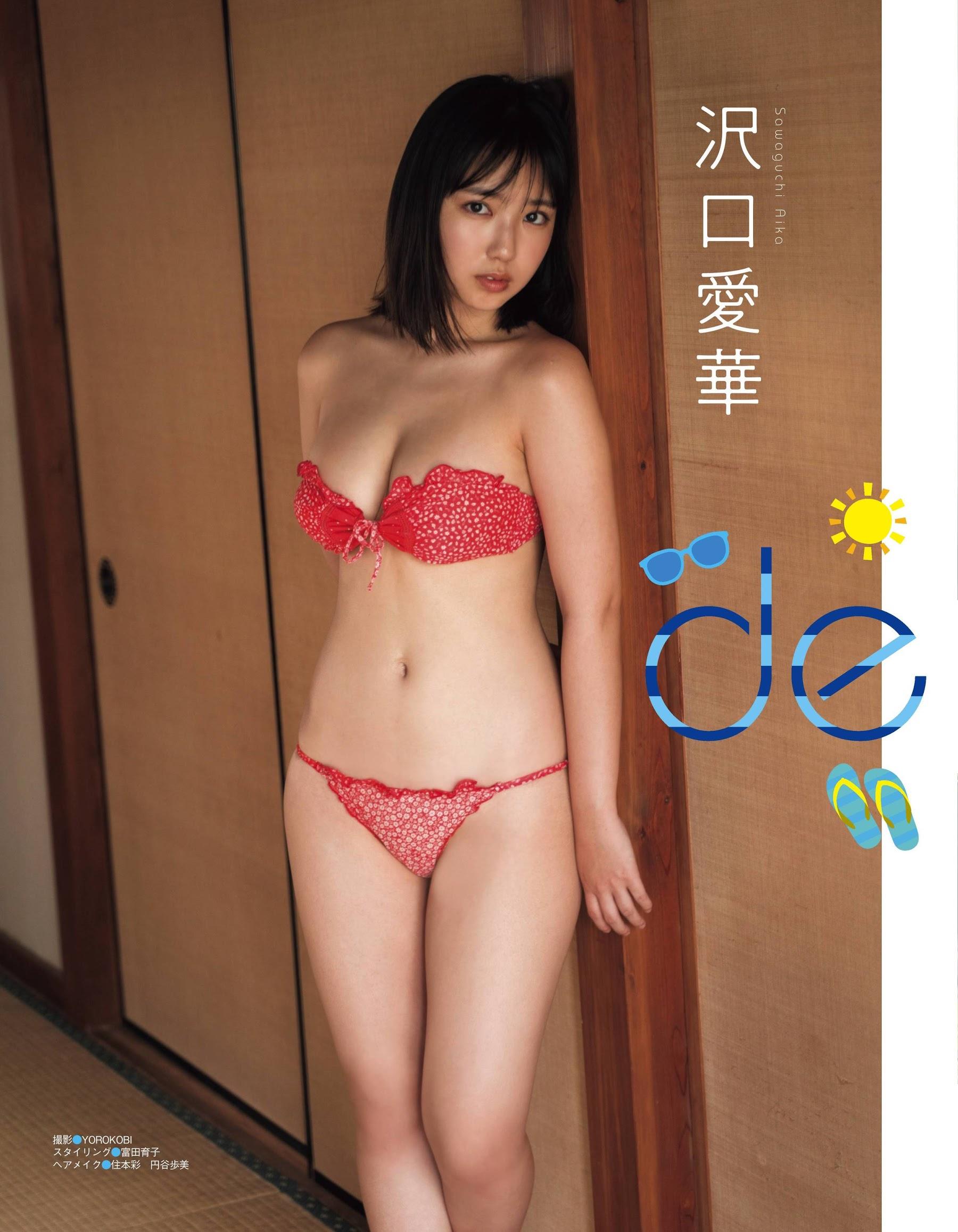 Reiwa gravure strongest JK Sawaguchi Aika 2020003