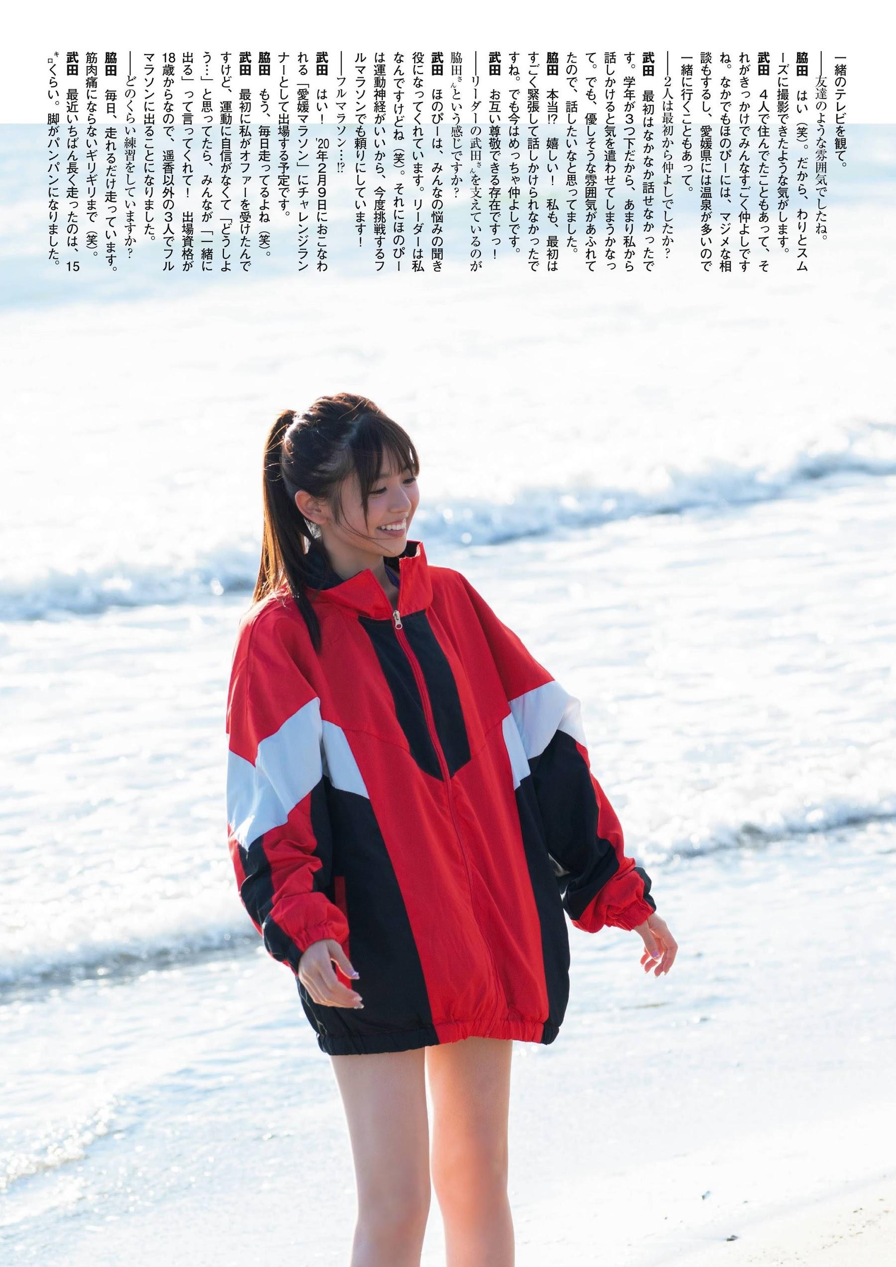 Feather of a smile Hinaho Takeda Honoka Wakita007