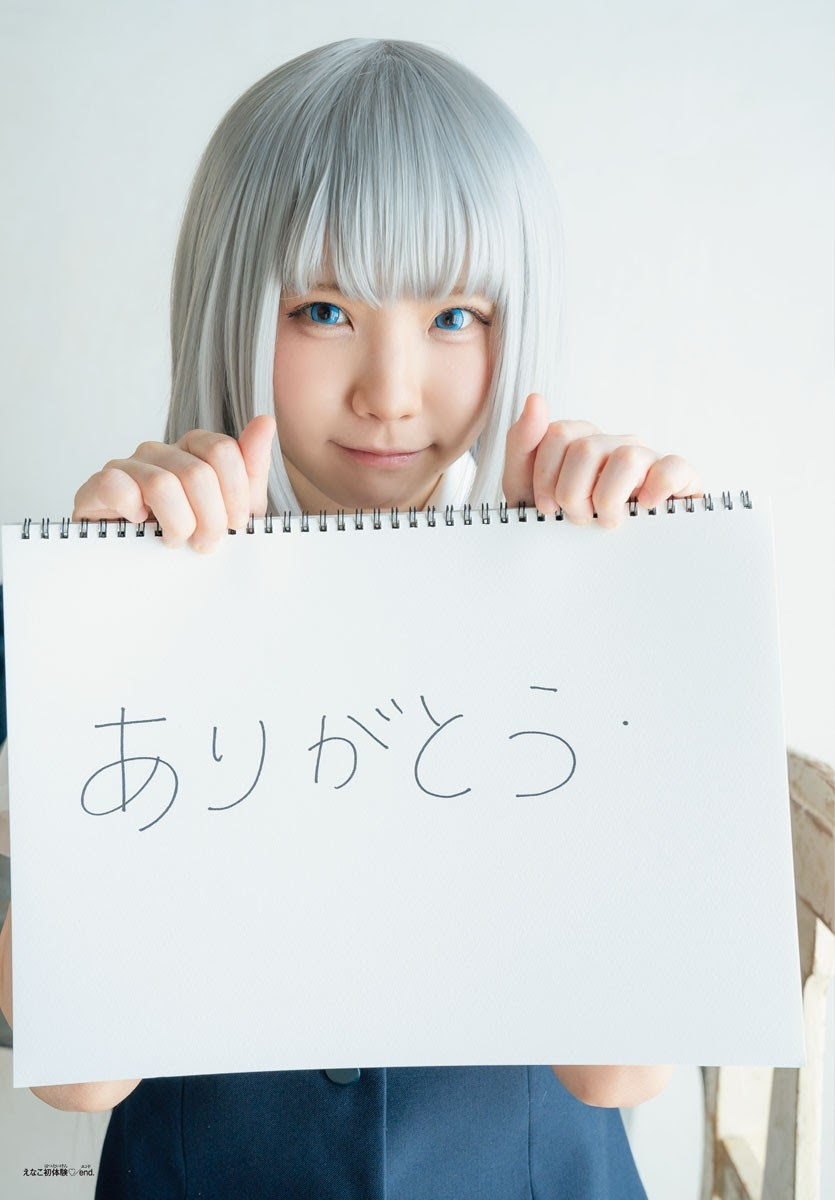 Super popular cosplayers first experience Enako012