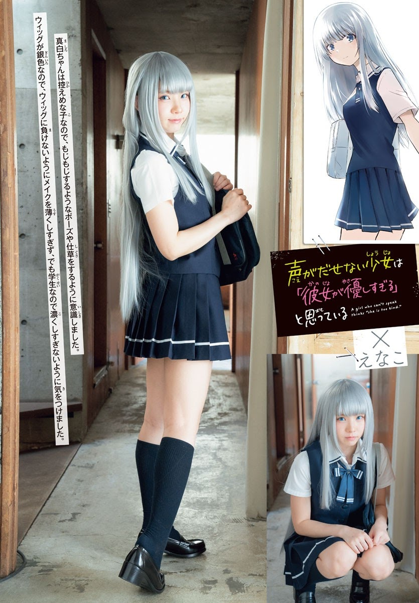 Super popular cosplayers first experience Enako011