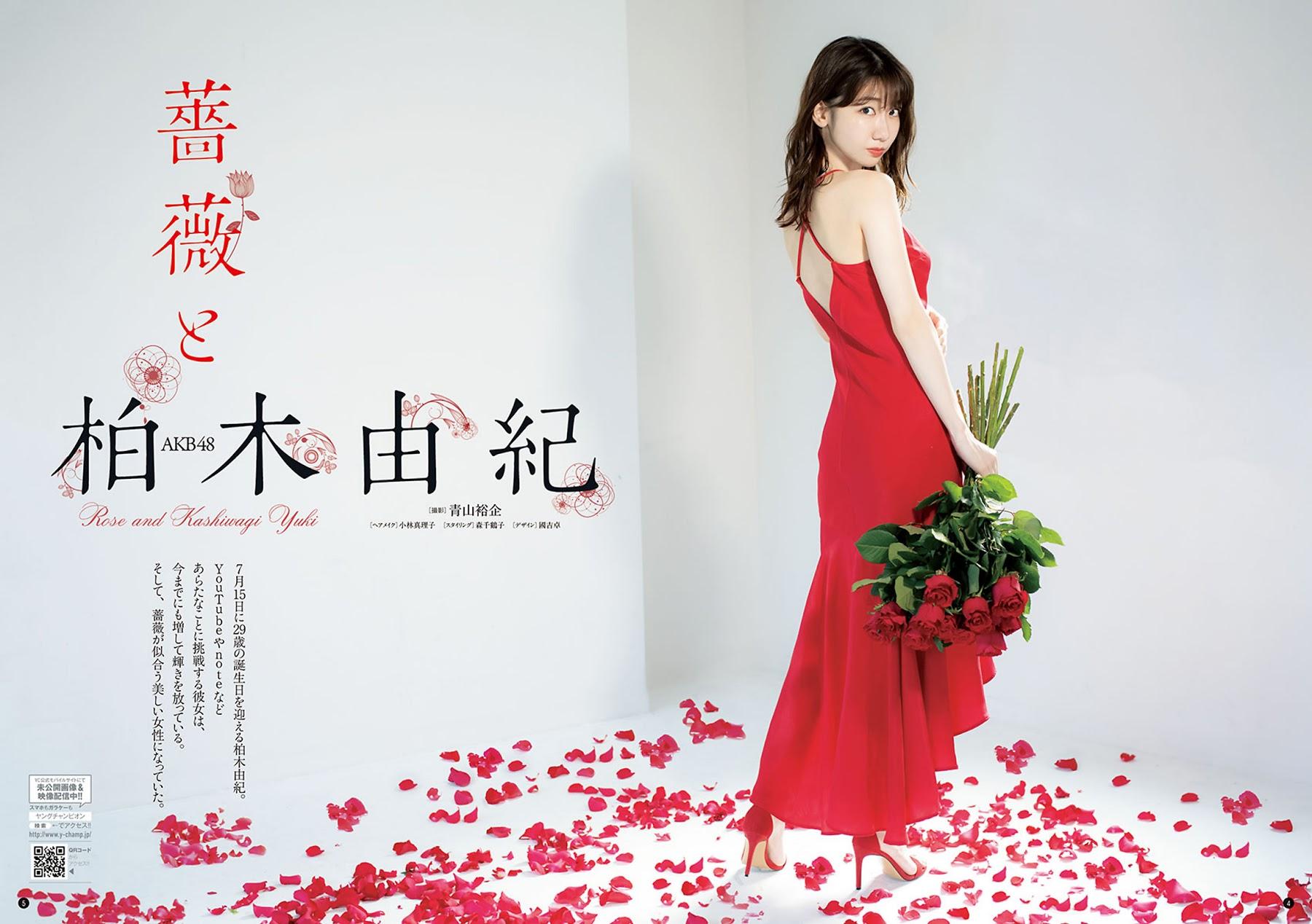 Rose and Kashiwagi Yuki002