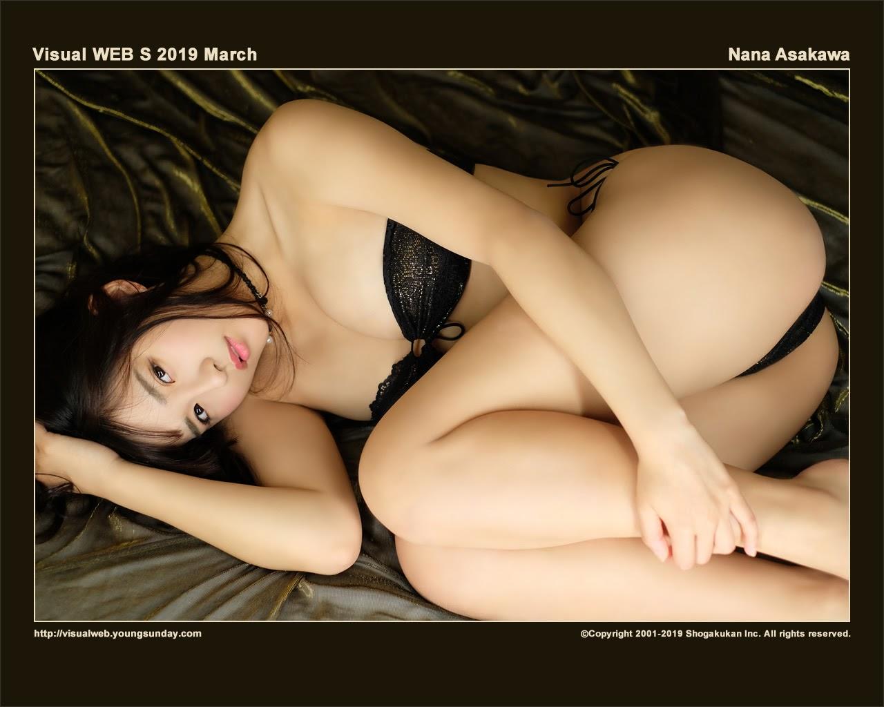 NANA ASAKAWA839103