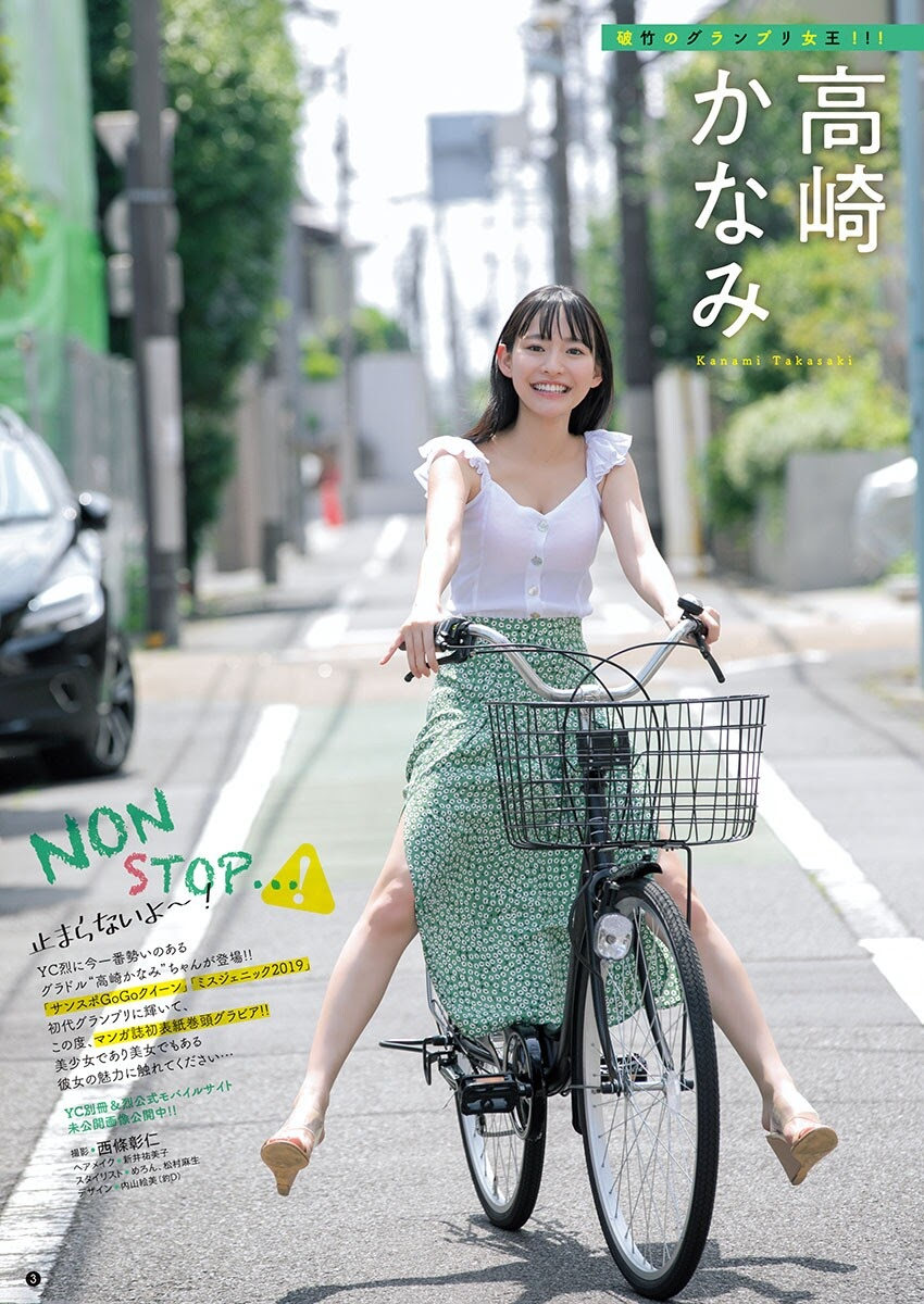 Kanami Takasakii001