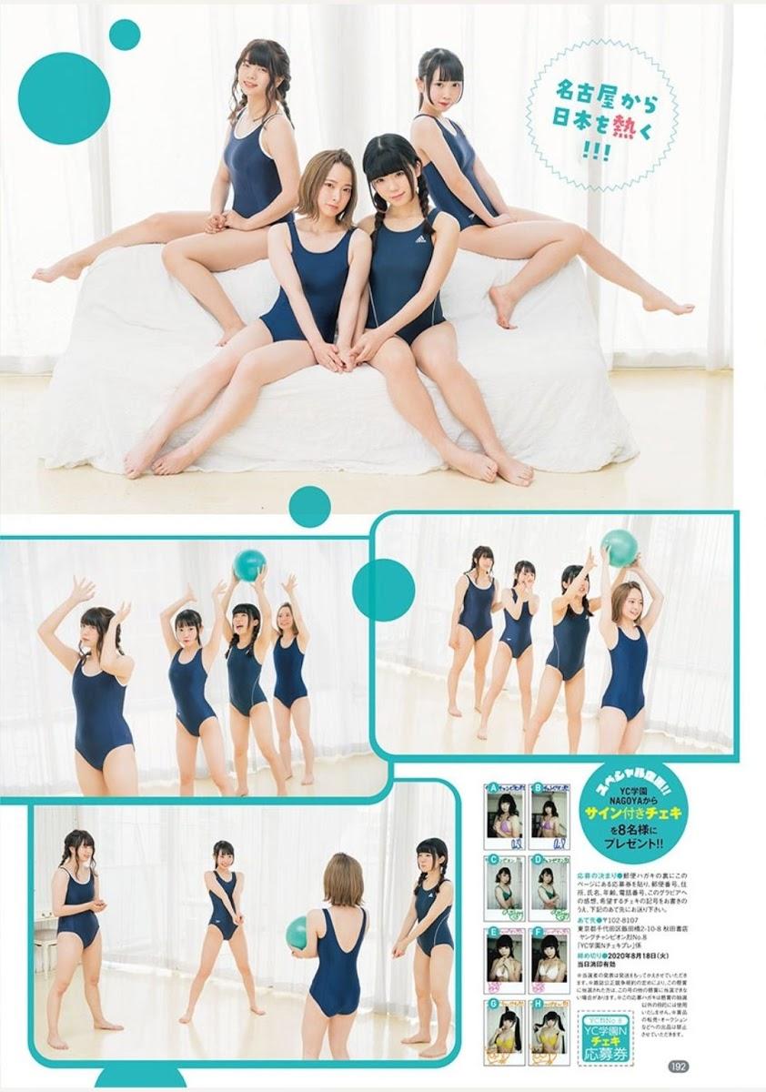 Yanchan Academy NAGOYA006