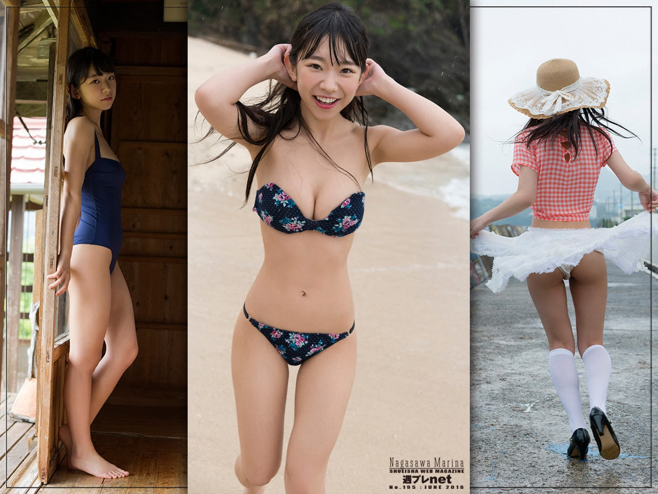 Japanleading Erolita018