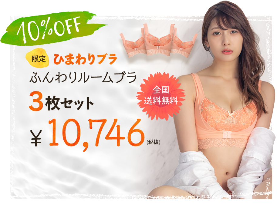 Fluffy Room Blubless Underwear Model Angela Mei002
