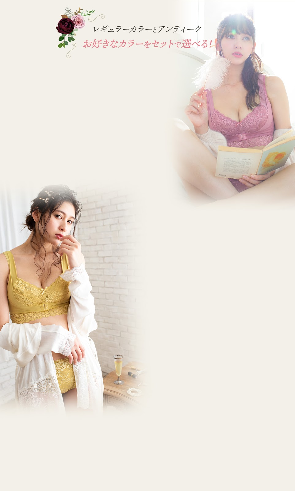 Fluffy Room Blubless Underwear Model Angela Mei065