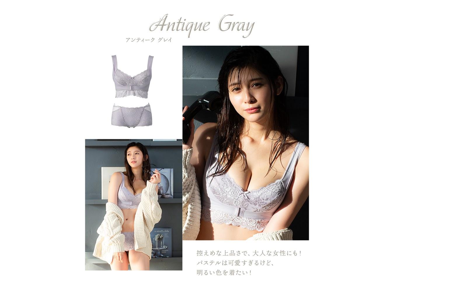 Fluffy Room Blubless Underwear Model Angela Mei069