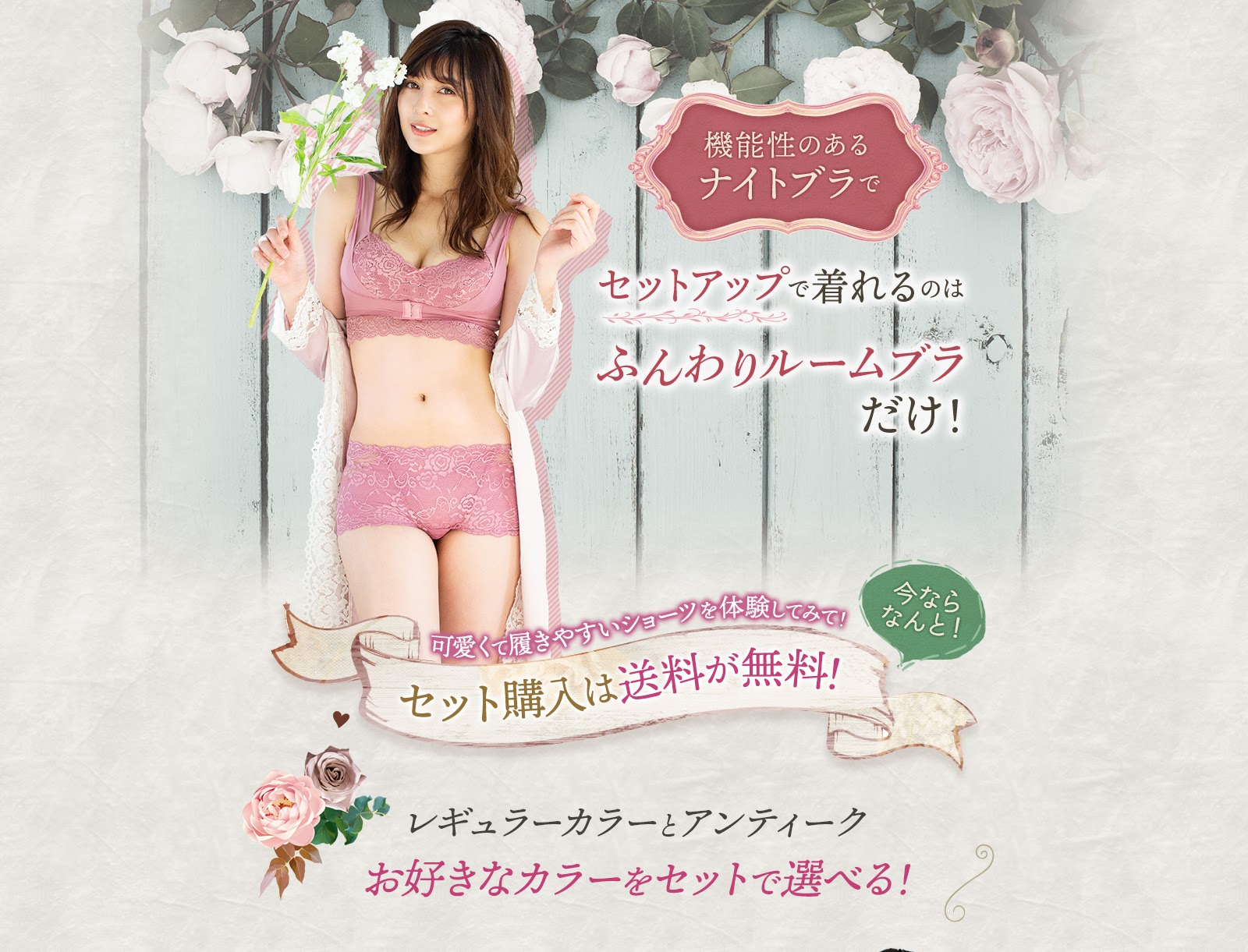 Fluffy Room Blubless Underwear Model Angela Mei074