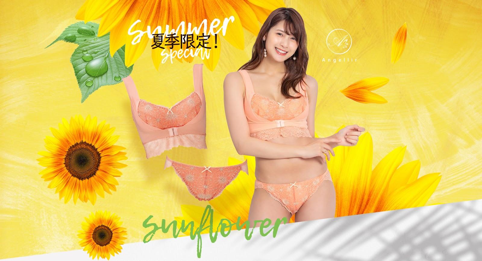 Fluffy Room Blubless Underwear Model Angela Mei083