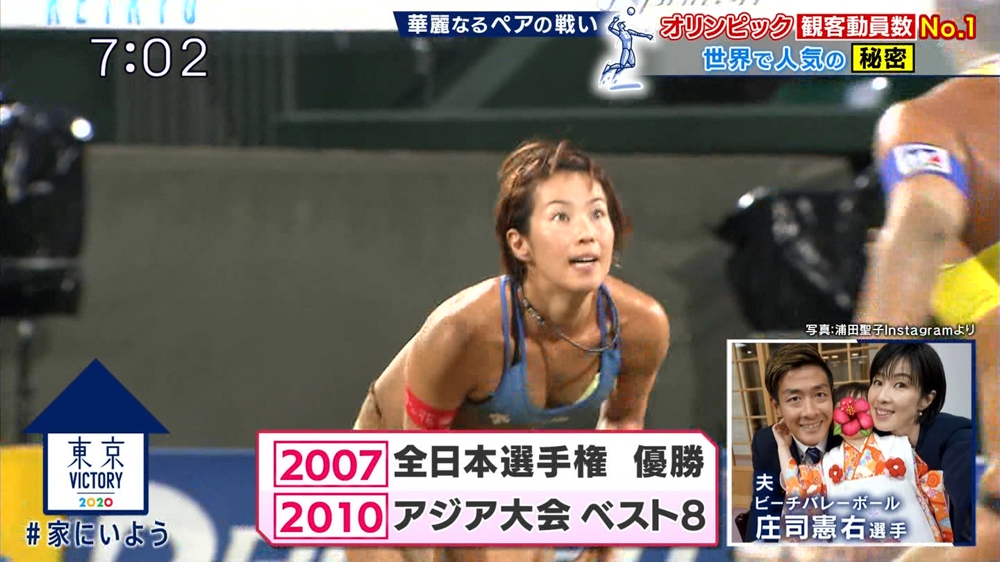 No1 in beach volleyball Japan007