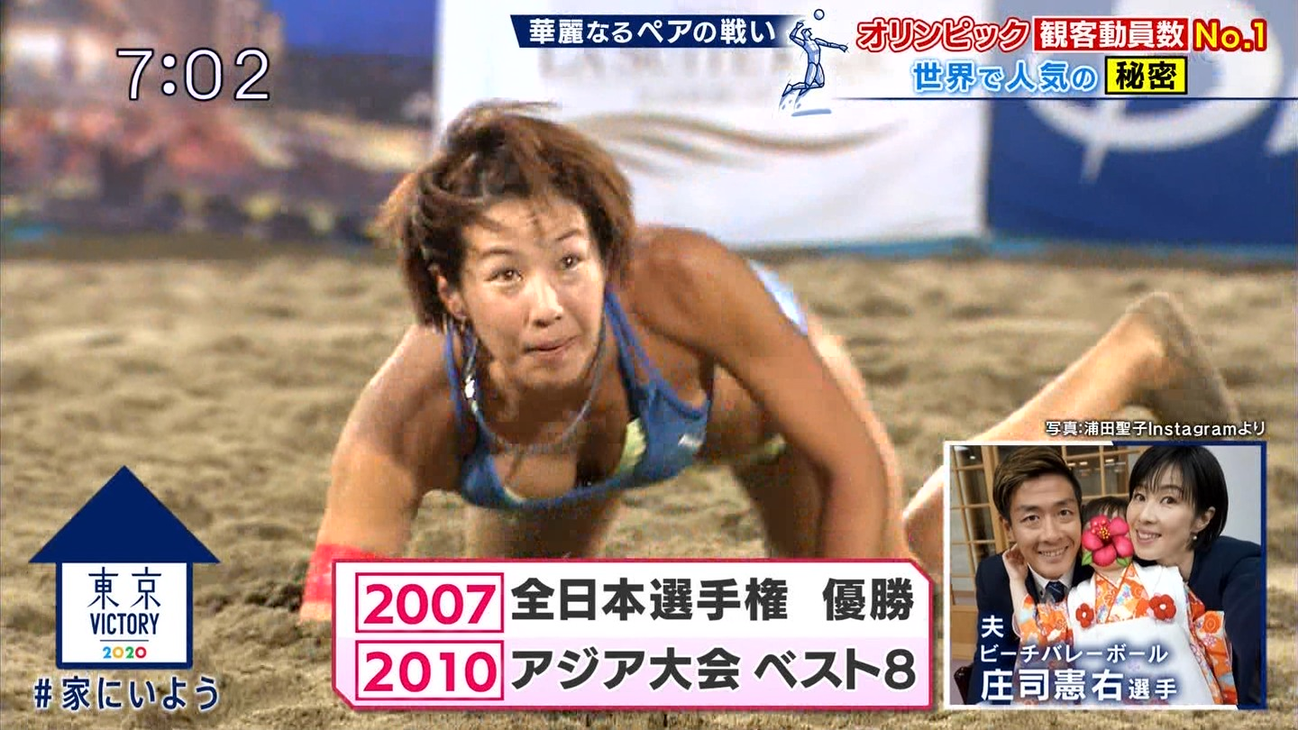 No1 in beach volleyball Japan008