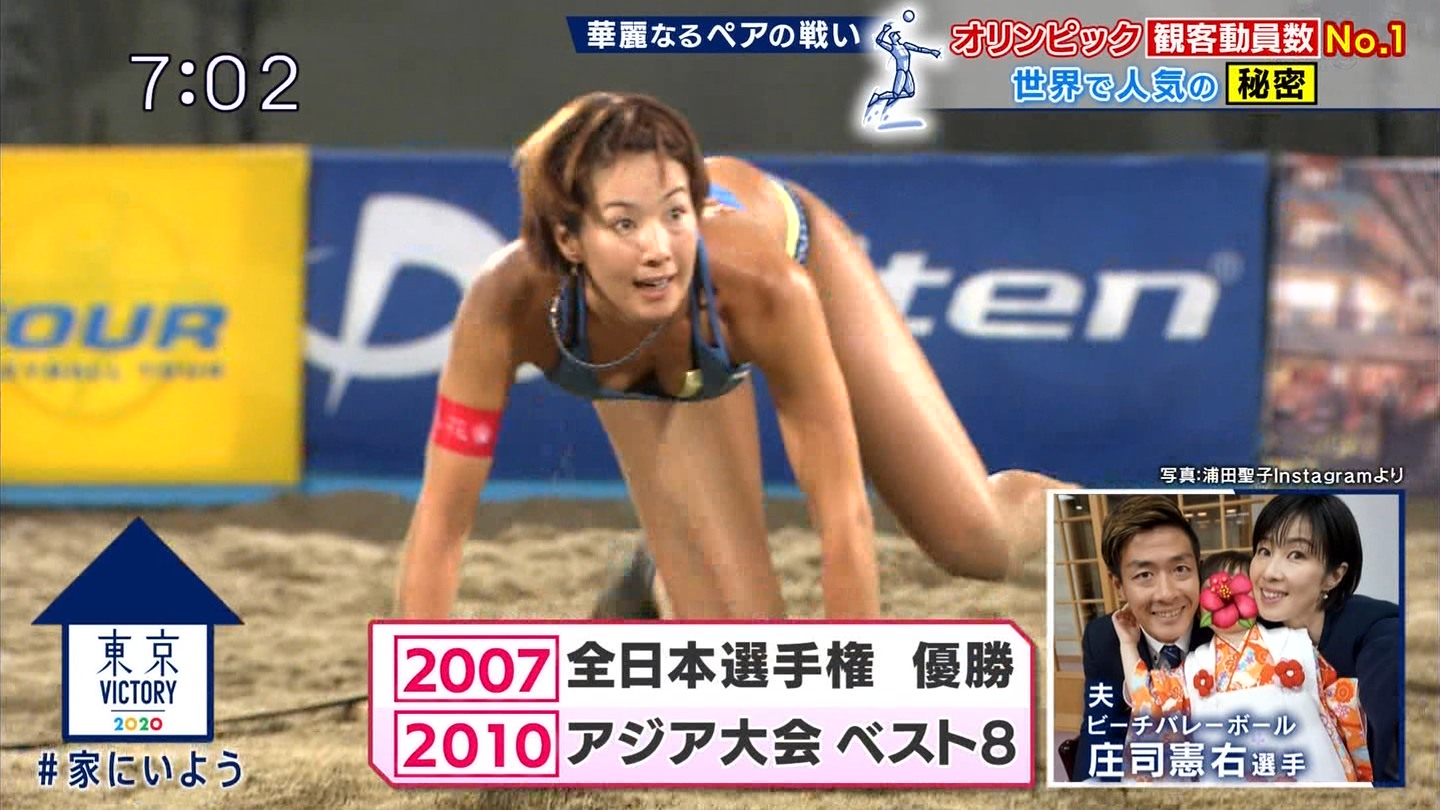No1 in beach volleyball Japan009